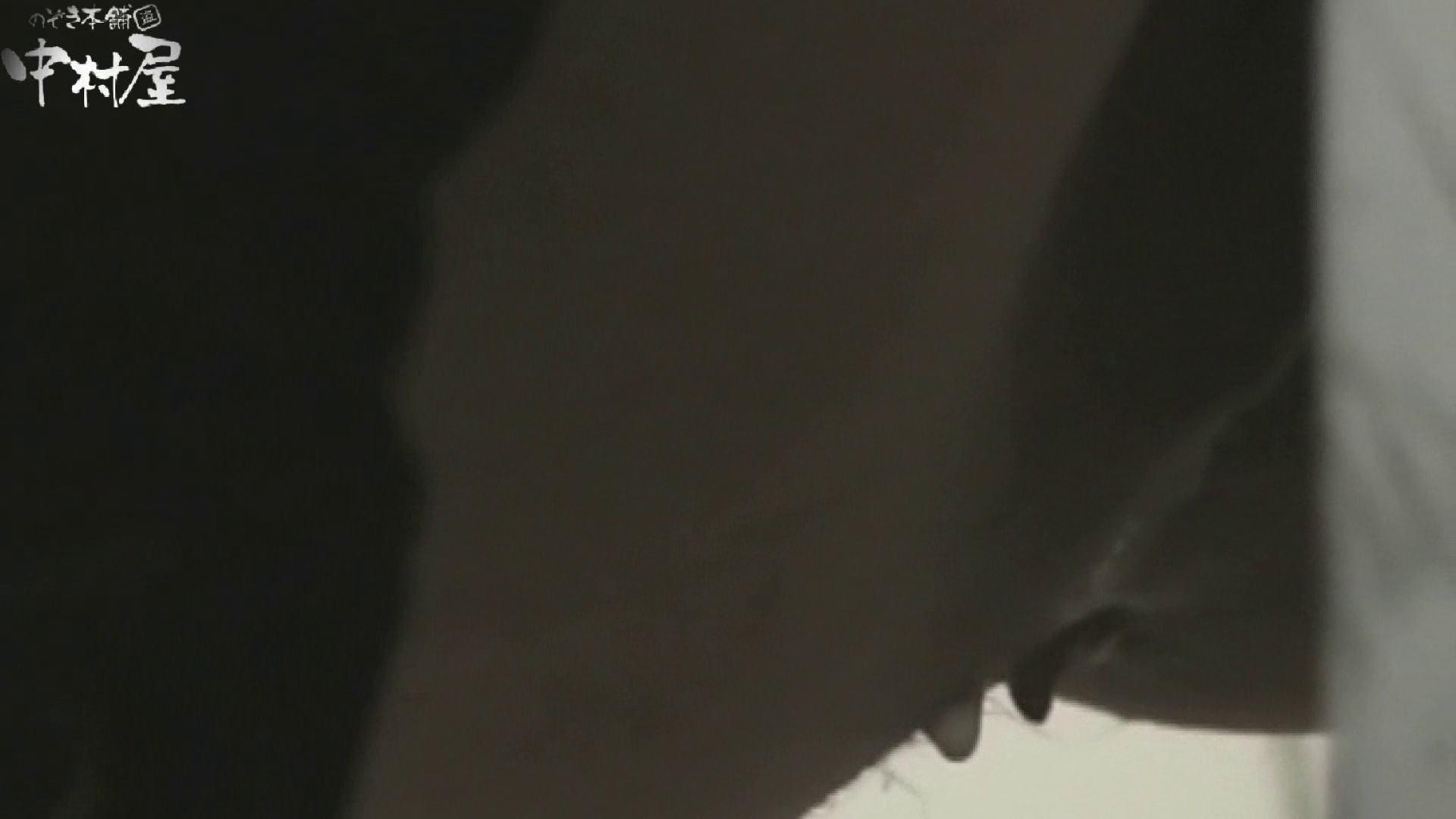 解禁!海の家4カメ洗面所vol.19 OLのエロ生活 | 人気シリーズ  105連発 73