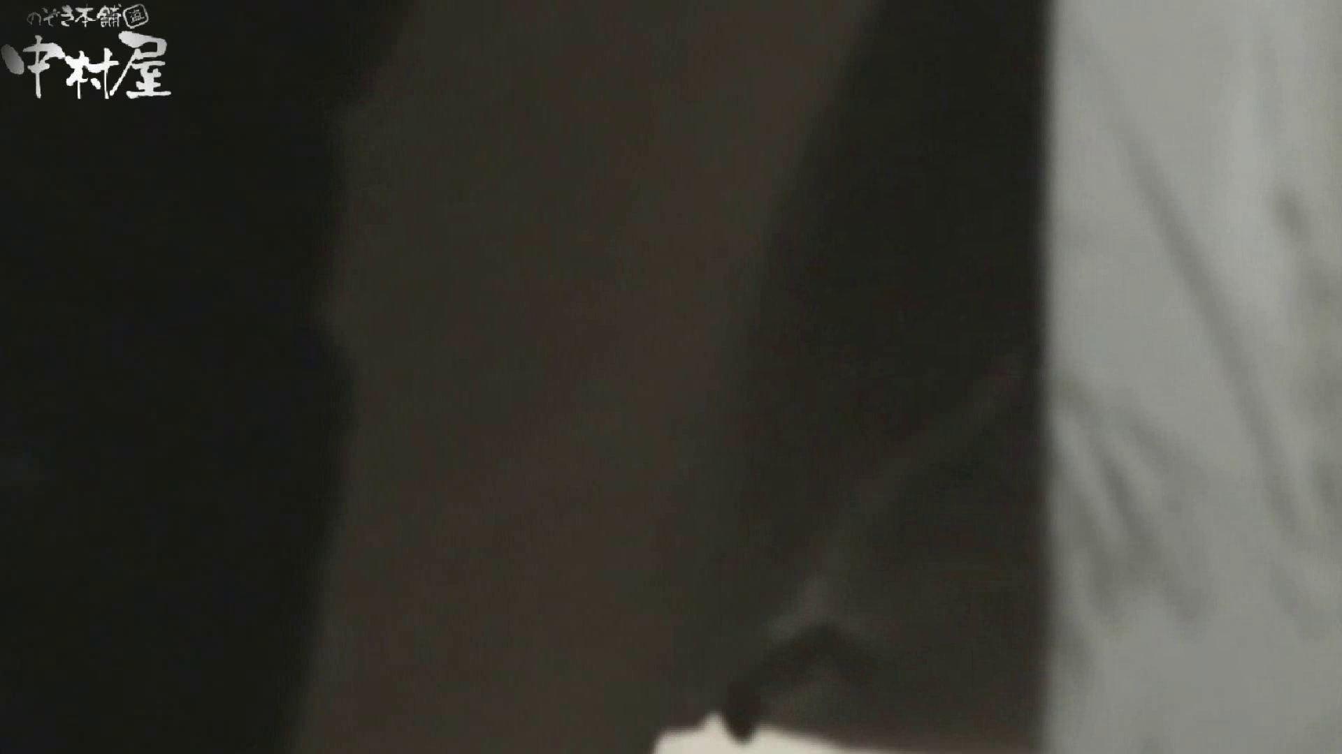 解禁!海の家4カメ洗面所vol.19 ギャルのエロ生活 覗きおまんこ画像 105連発 86