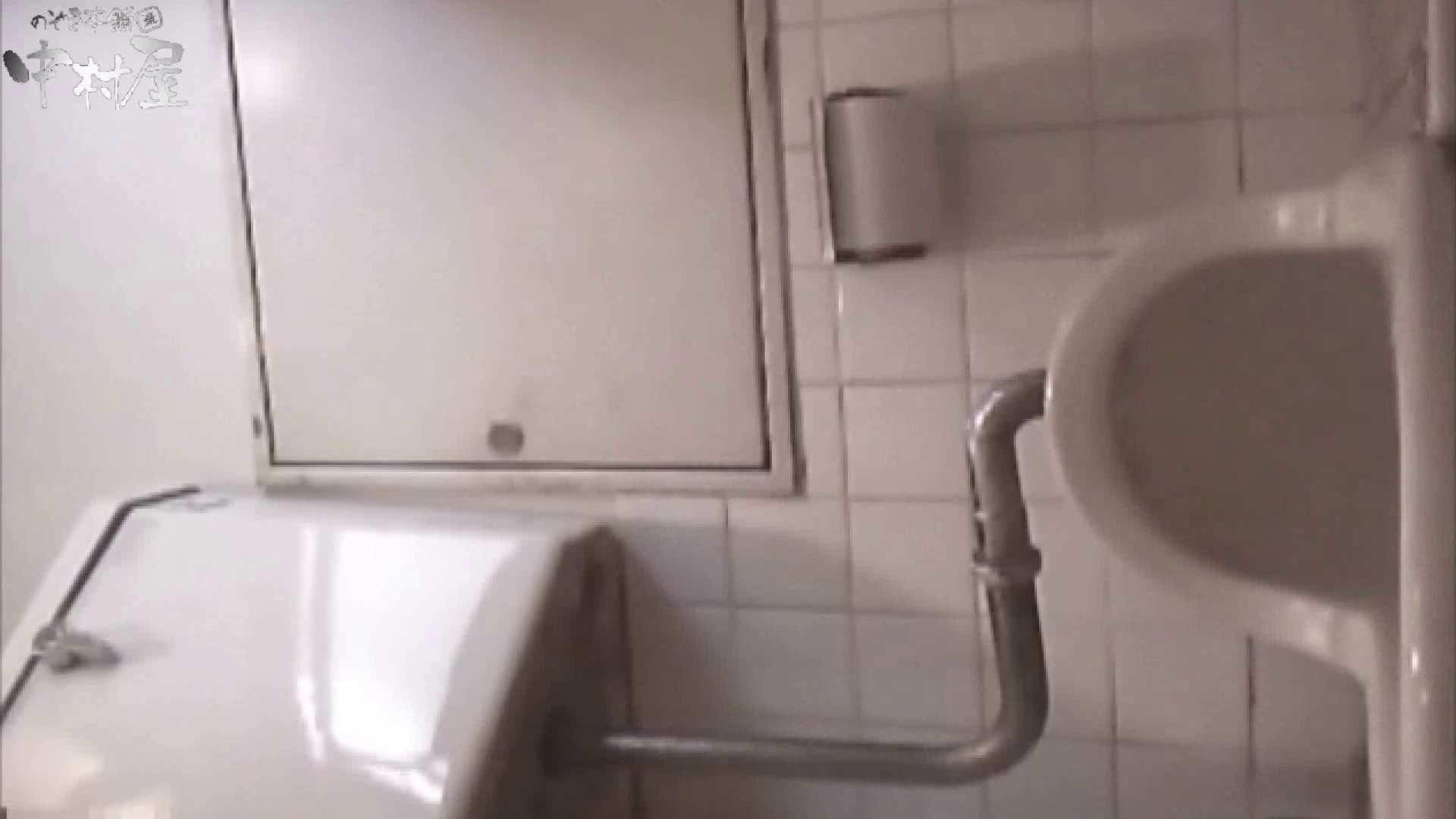 解禁!海の家4カメ洗面所vol.22 OLのエロ生活 AV動画キャプチャ 52連発 42