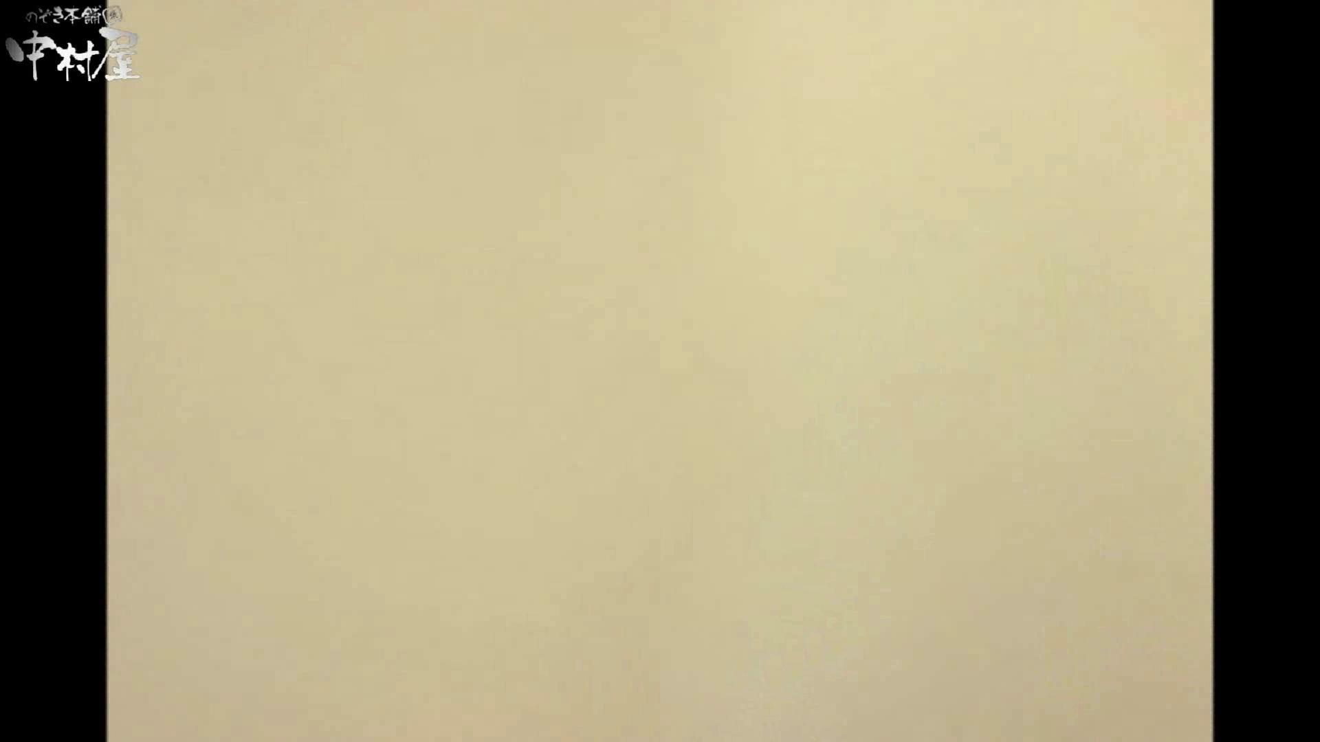 解禁!海の家4カメ洗面所vol.25 OLのエロ生活 オマンコ無修正動画無料 99連発 18