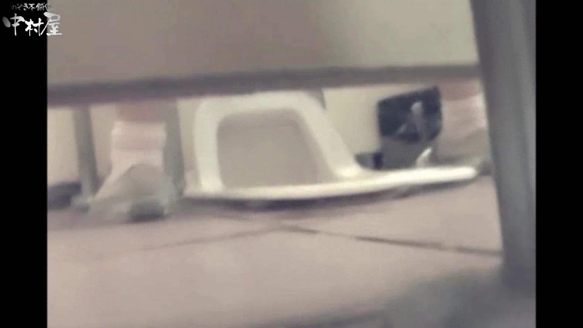 解禁!海の家4カメ洗面所vol.25 OLのエロ生活 オマンコ無修正動画無料 99連発 30