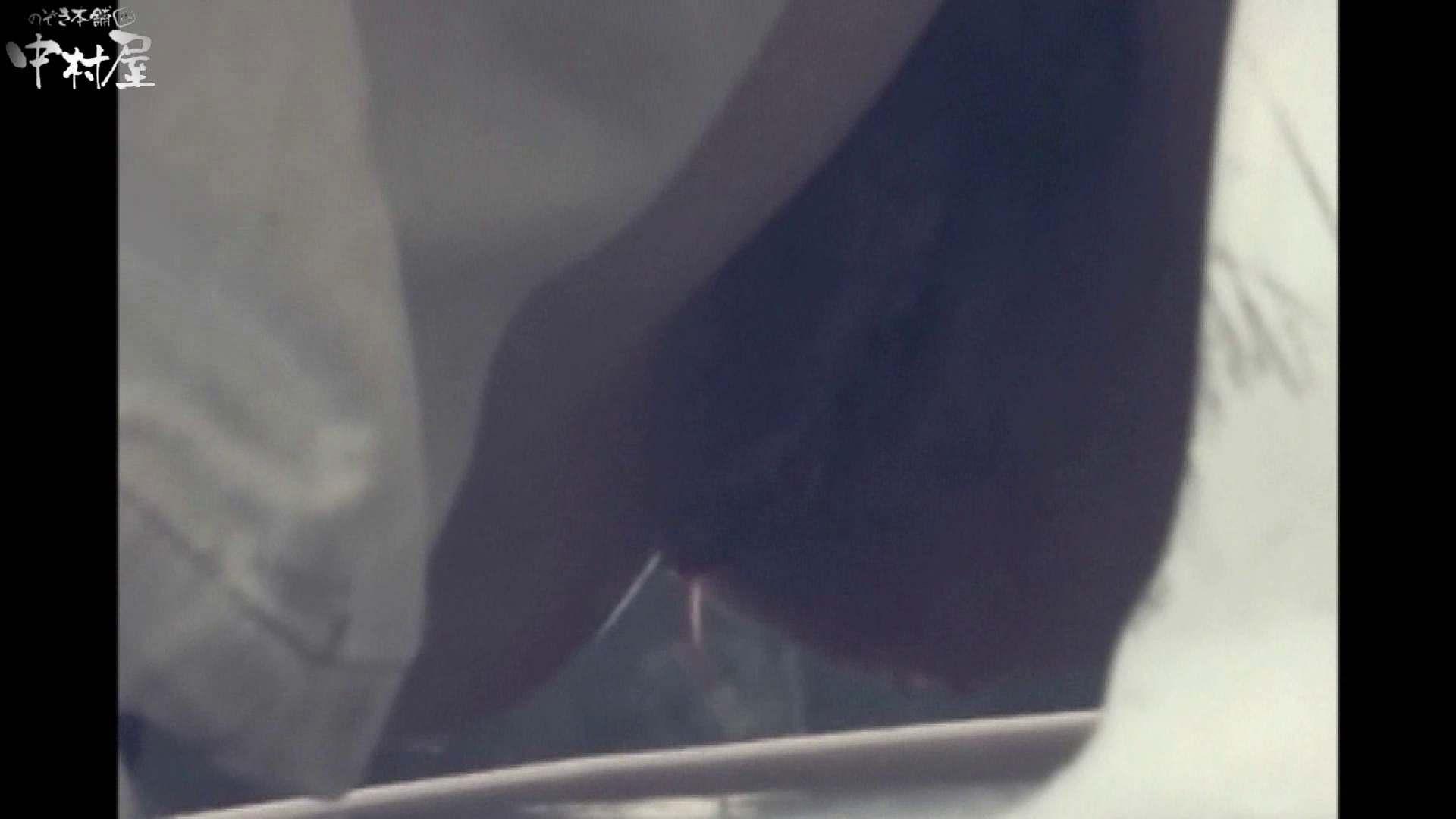 解禁!海の家4カメ洗面所vol.25 人気シリーズ すけべAV動画紹介 99連発 67