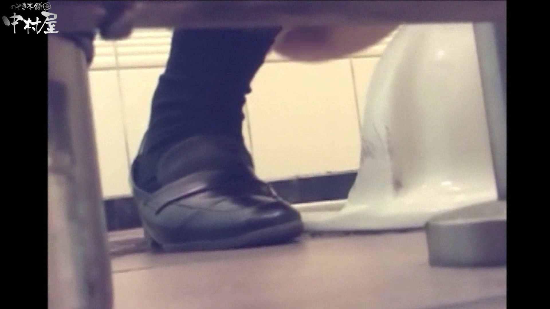 無料アダルト動画:解禁!海の家4カメ洗面所vol.27:のぞき本舗 中村屋
