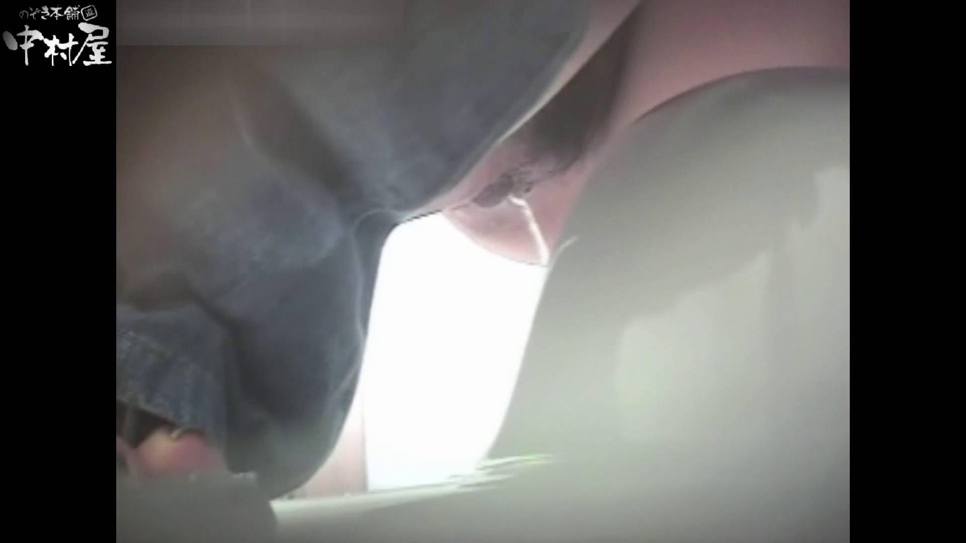 解禁!海の家4カメ洗面所vol.29 人気シリーズ  71連発 32