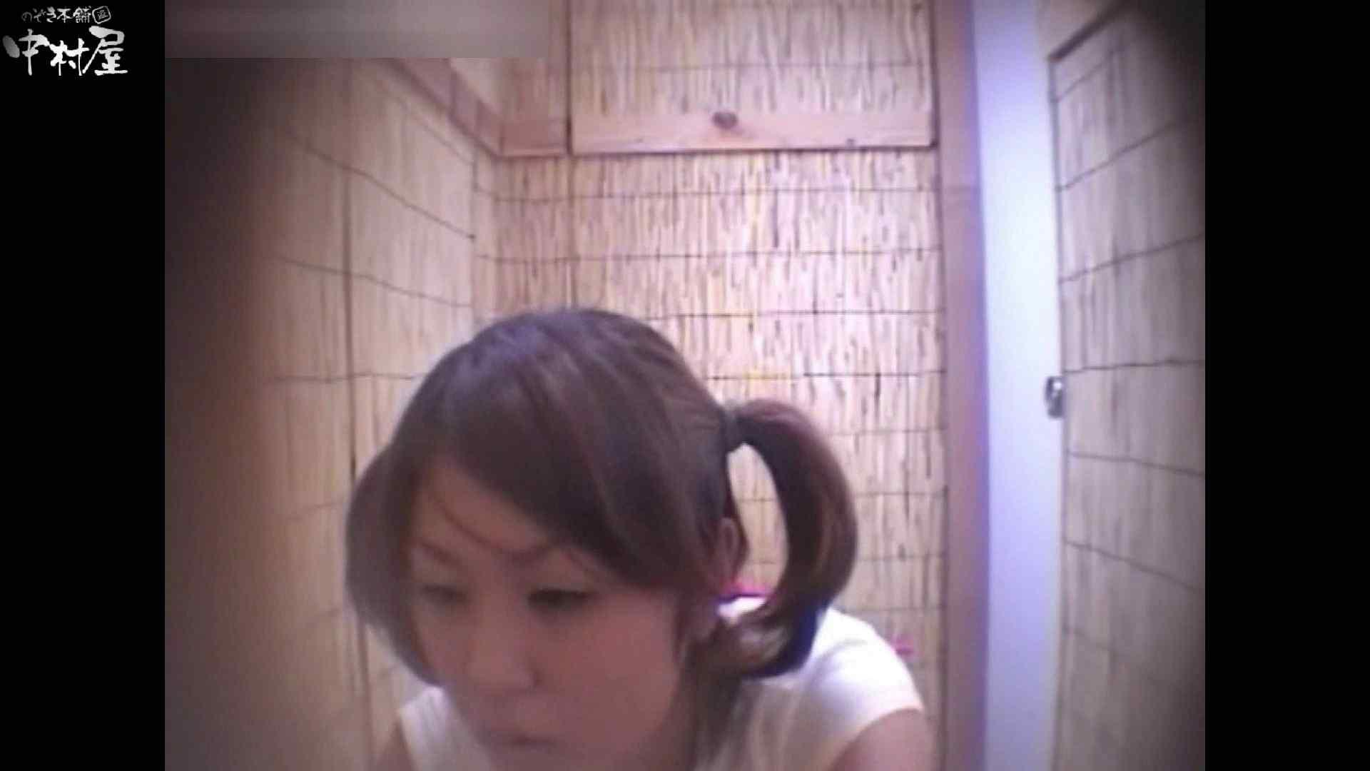 解禁!海の家4カメ洗面所vol.35 ギャルのエロ生活 のぞき動画画像 99連発 98