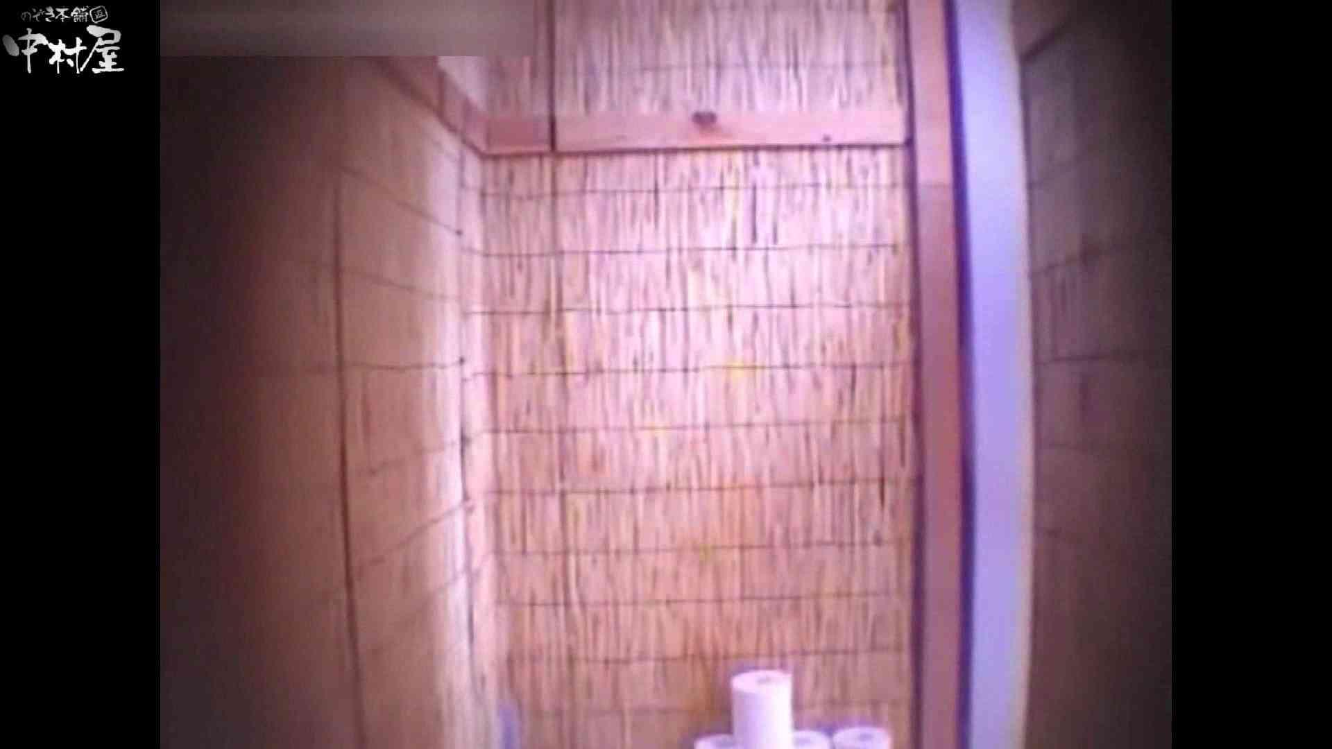 解禁!海の家4カメ洗面所vol.38 OLのエロ生活 オマンコ動画キャプチャ 45連発 10