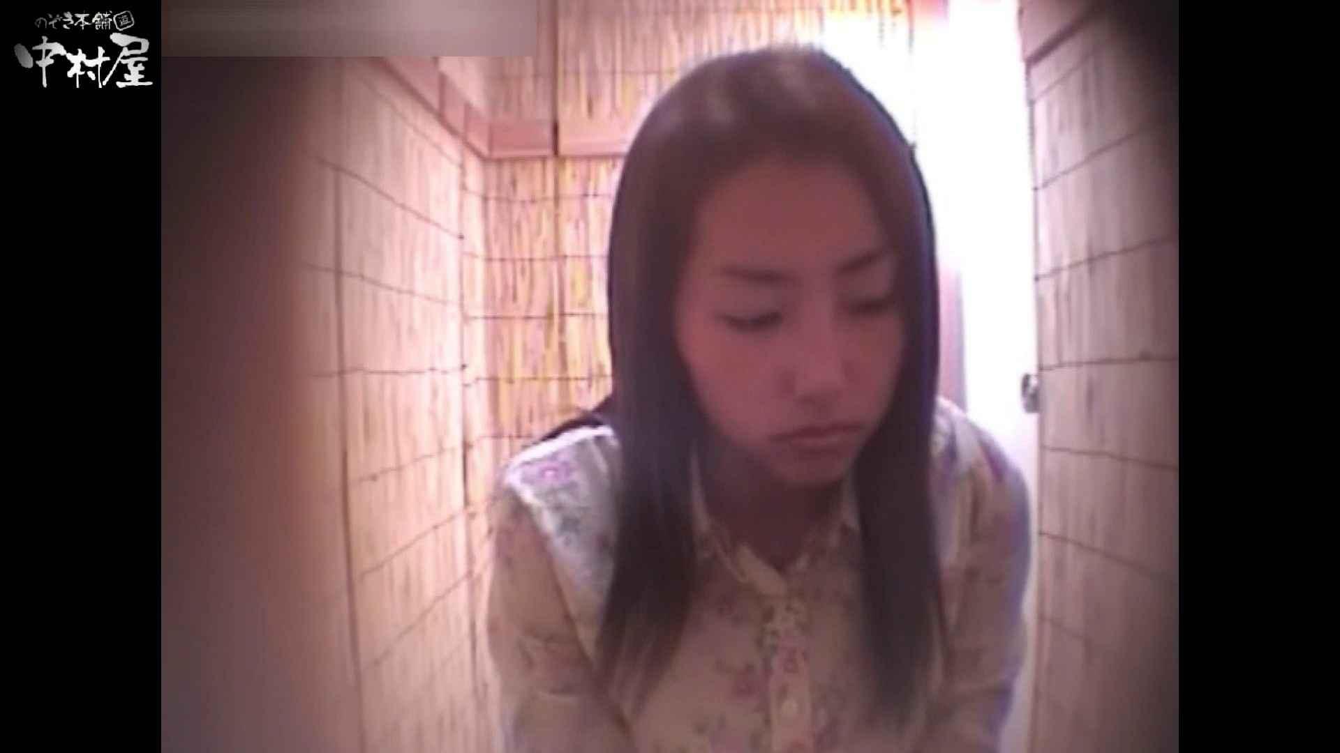 解禁!海の家4カメ洗面所vol.43 人気シリーズ 性交動画流出 102連発 19