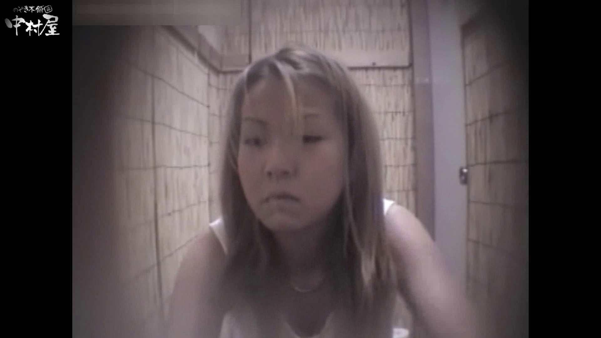 解禁!海の家4カメ洗面所vol.47 OLのエロ生活  69連発 12