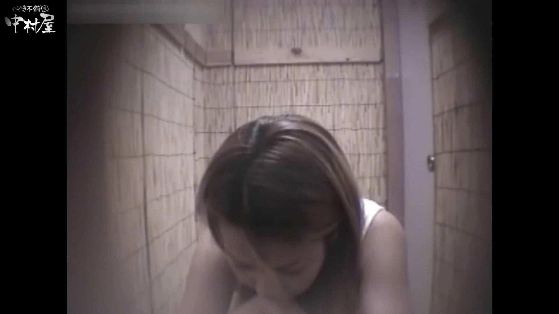 解禁!海の家4カメ洗面所vol.47 OLのエロ生活  69連発 56