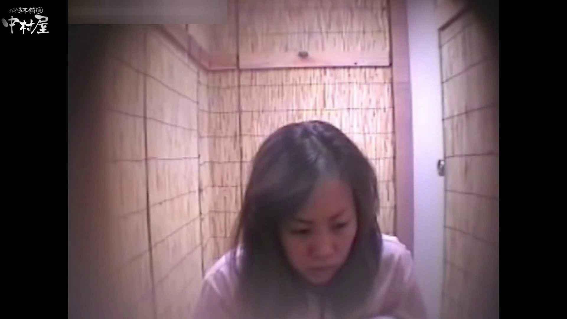 解禁!海の家4カメ洗面所vol.51 ギャルのエロ生活 のぞき動画画像 27連発 10