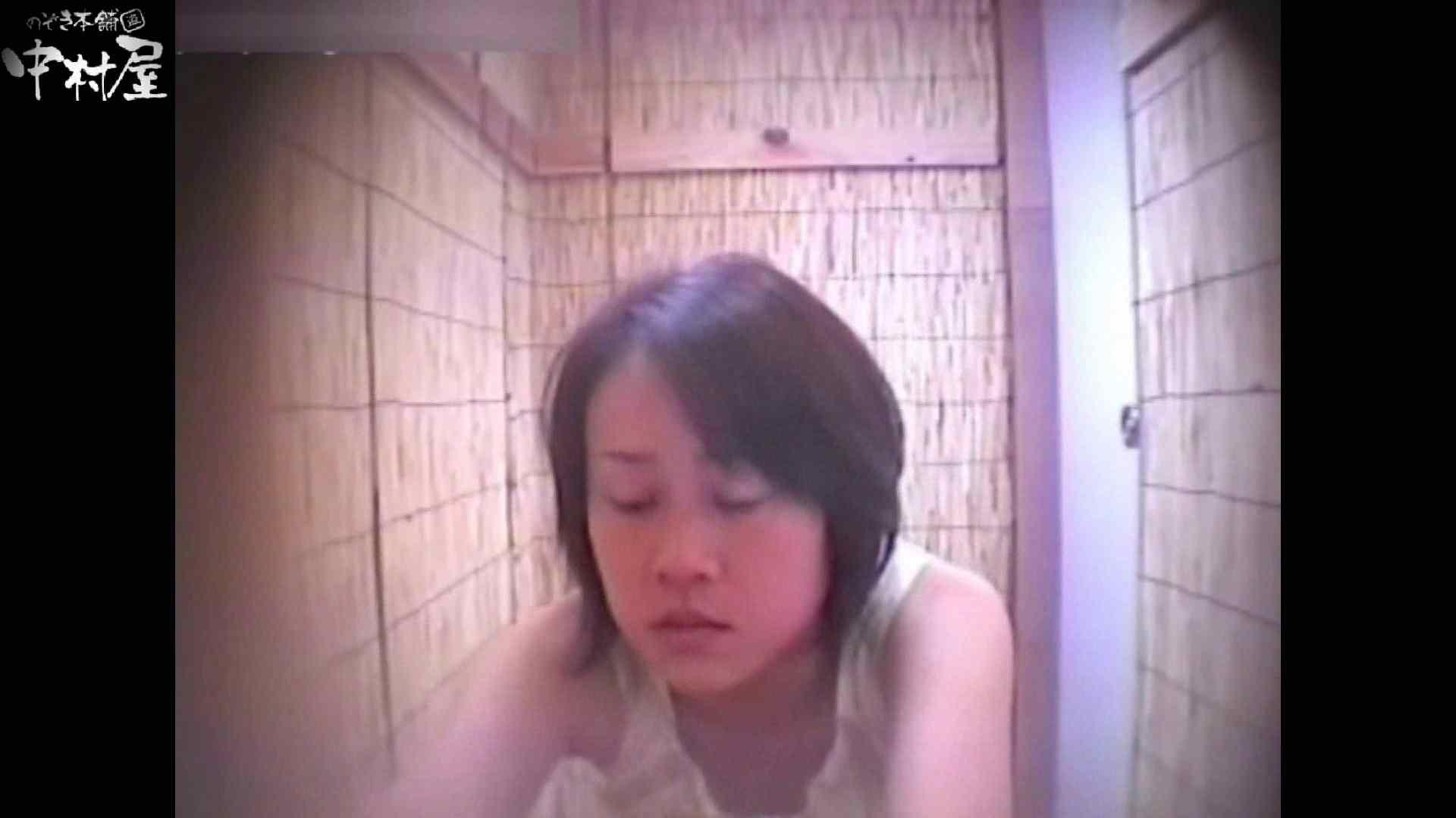 解禁!海の家4カメ洗面所vol.63 ギャルのエロ生活 われめAV動画紹介 41連発 22