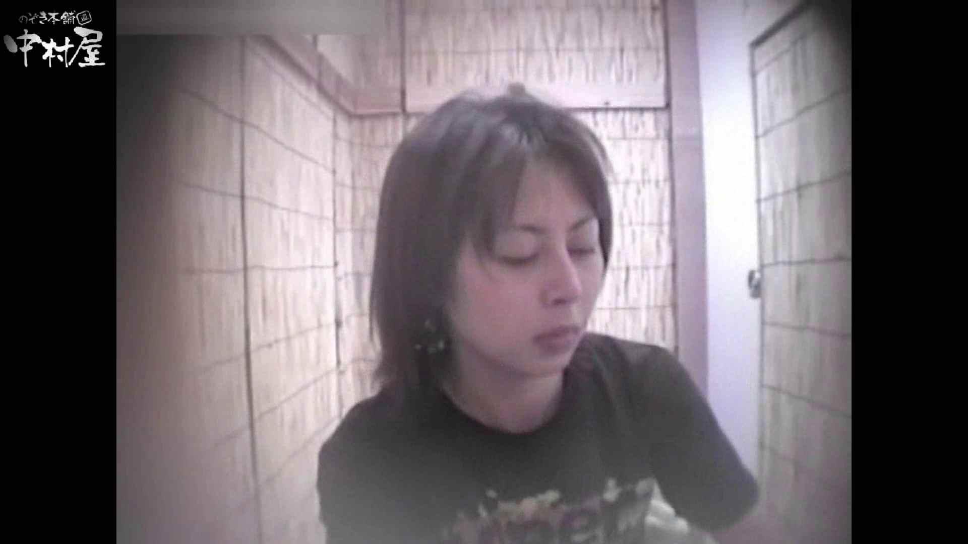 解禁!海の家4カメ洗面所vol.66 洗面所 おめこ無修正動画無料 54連発 2
