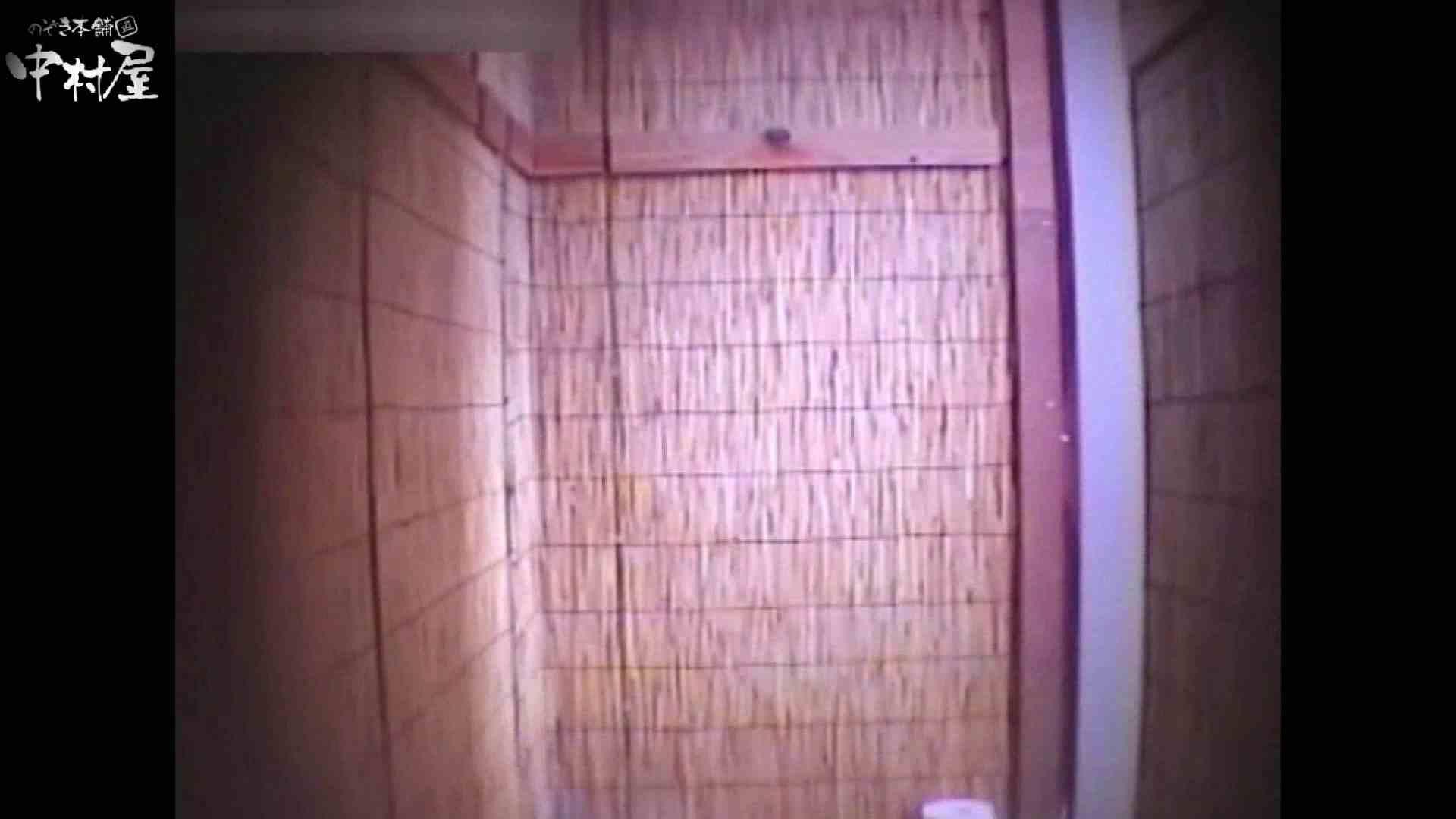 解禁!海の家4カメ洗面所vol.66 ギャルのエロ生活 | OLのエロ生活  54連発 45