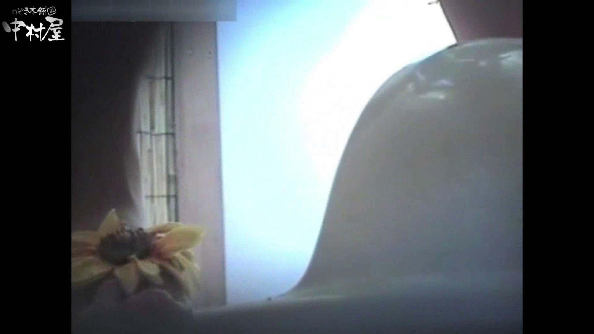 解禁!海の家4カメ洗面所vol.71 ギャルのエロ生活 おめこ無修正画像 112連発 42
