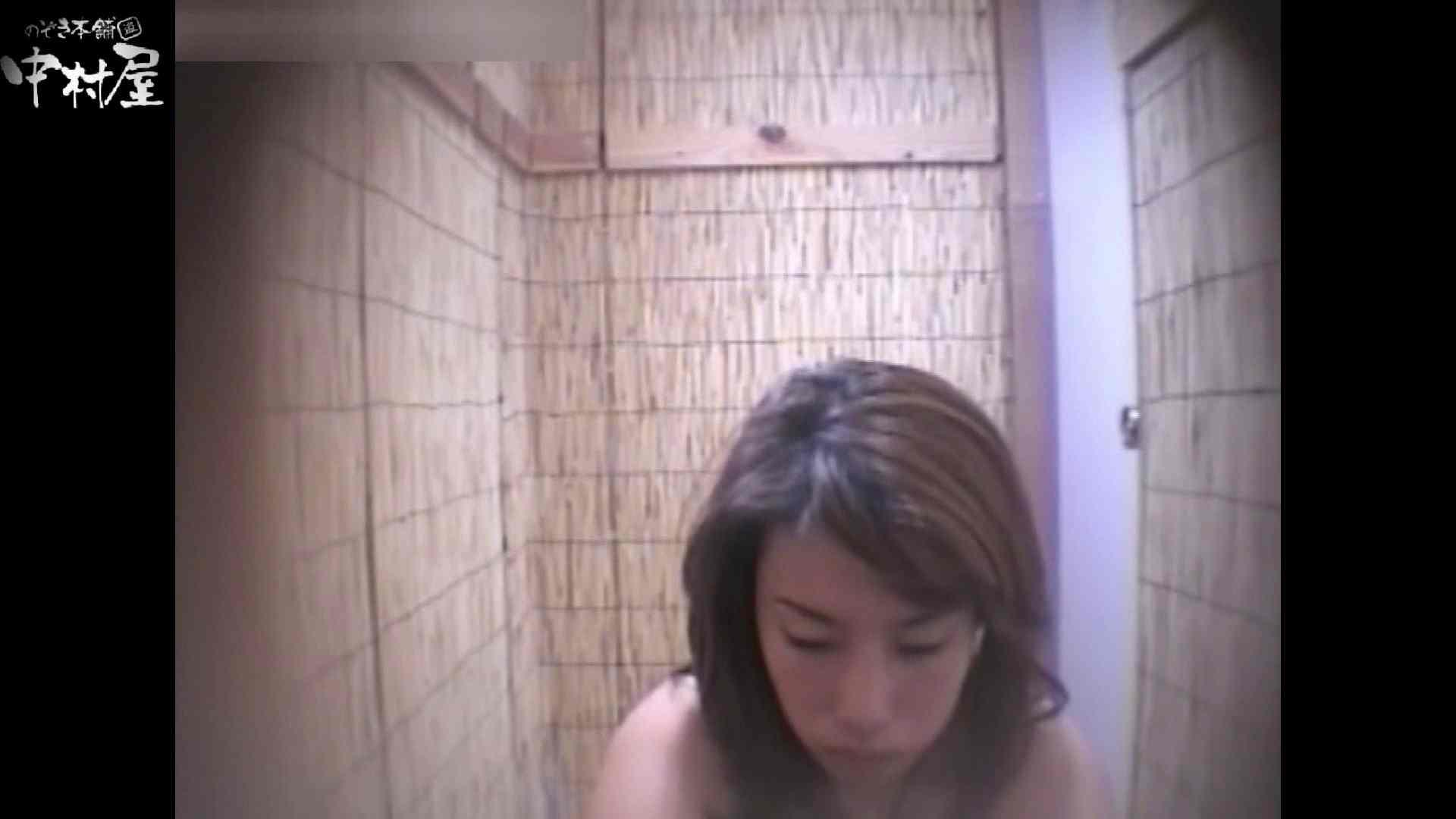 解禁!海の家4カメ洗面所vol.74 OLのエロ生活 オメコ無修正動画無料 32連発 2
