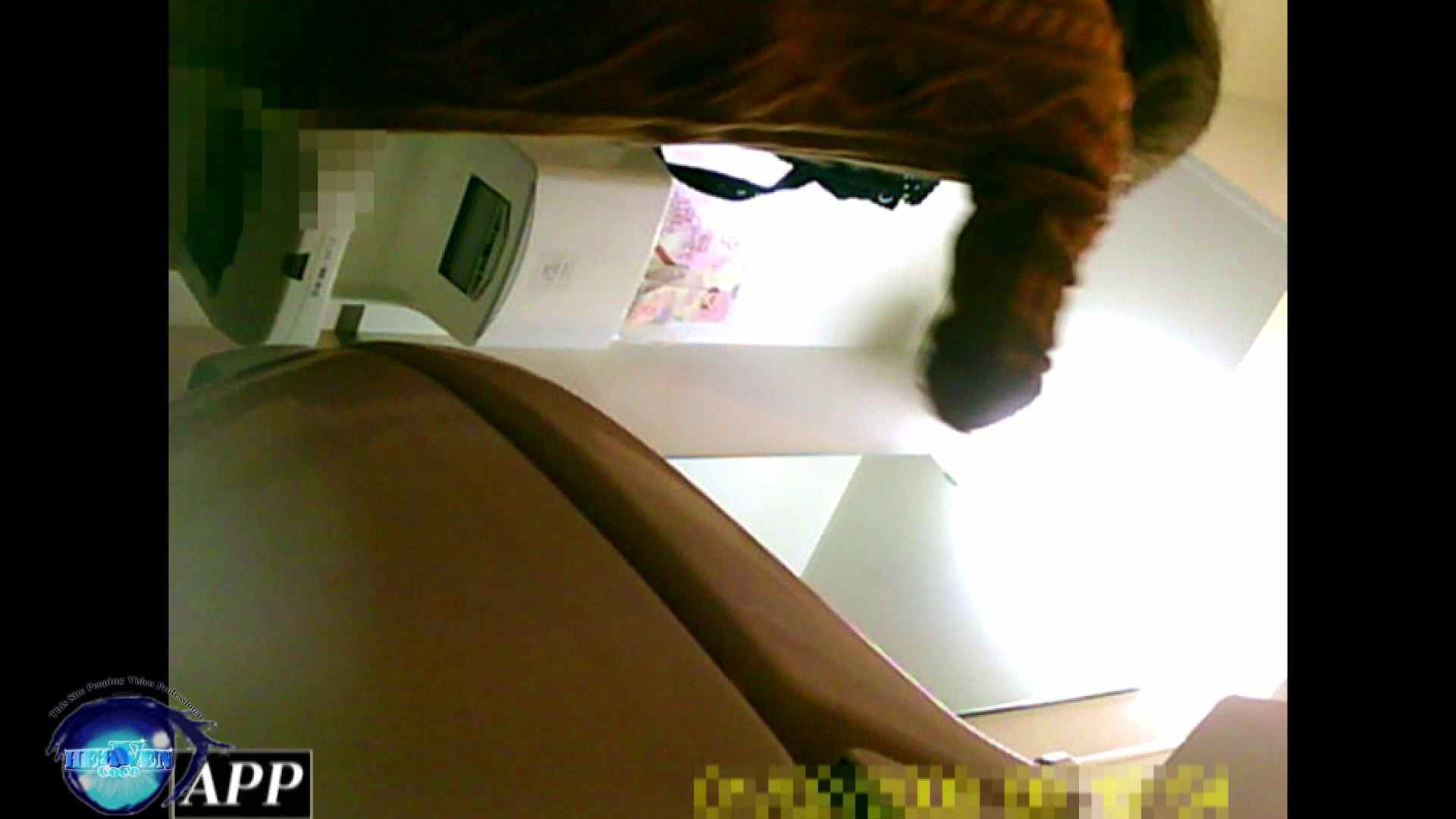 三つ目で盗撮 vol.01 無修正マンコ のぞき動画画像 47連発 28