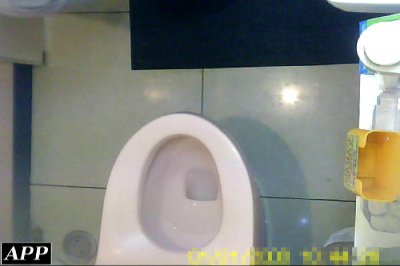 3視点洗面所 vol.54 オマンコギャル エロ画像 79連発 52