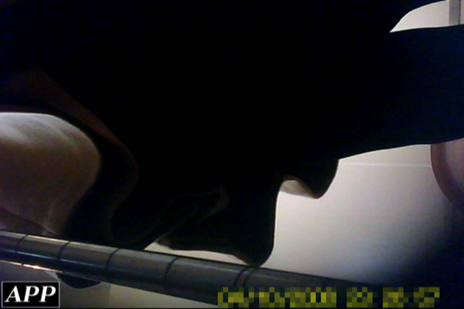 3視点洗面所 vol.55 OLのエロ生活 エロ無料画像 48連発 8