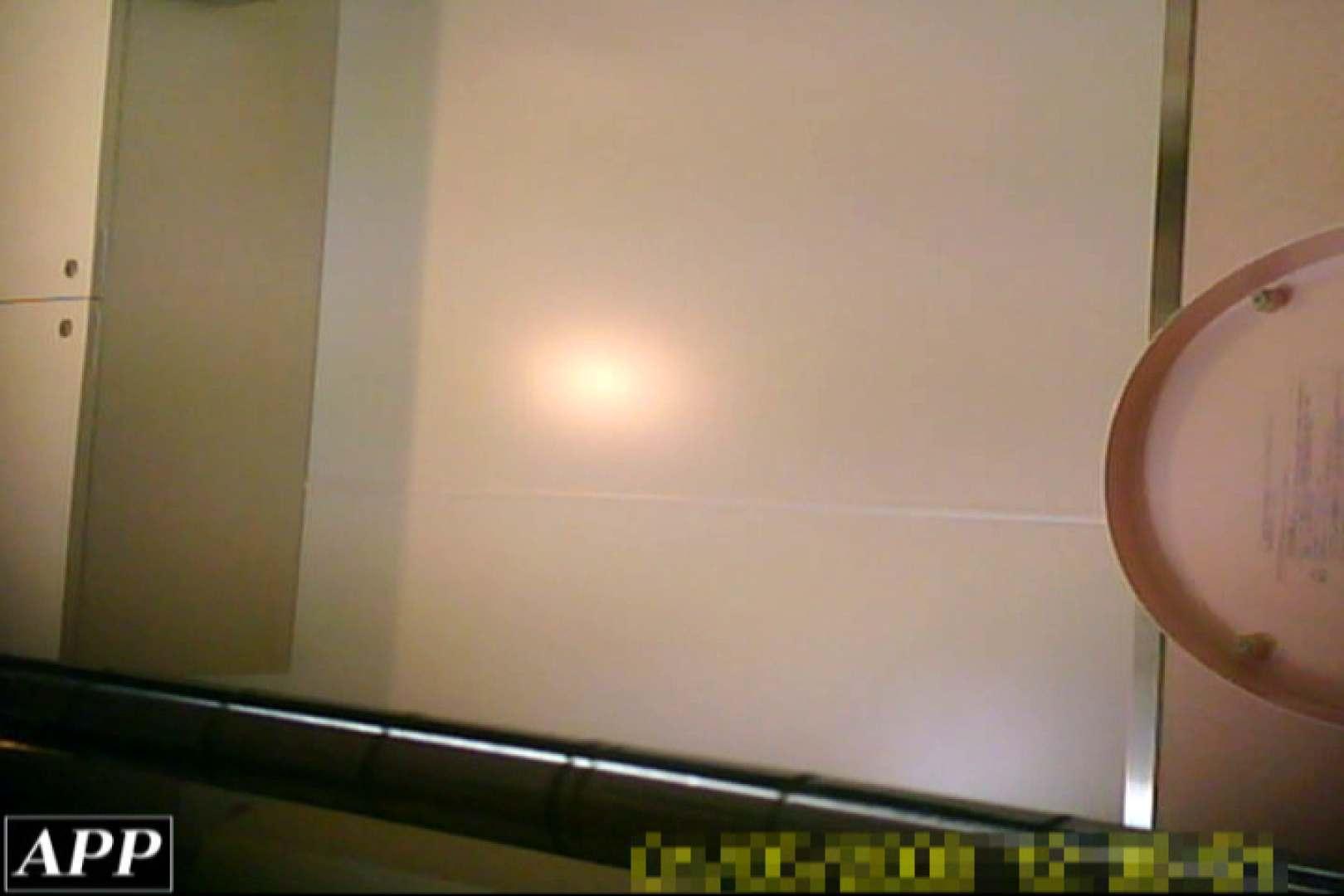 3視点洗面所 vol.64 オマンコギャル AV無料動画キャプチャ 42連発 16