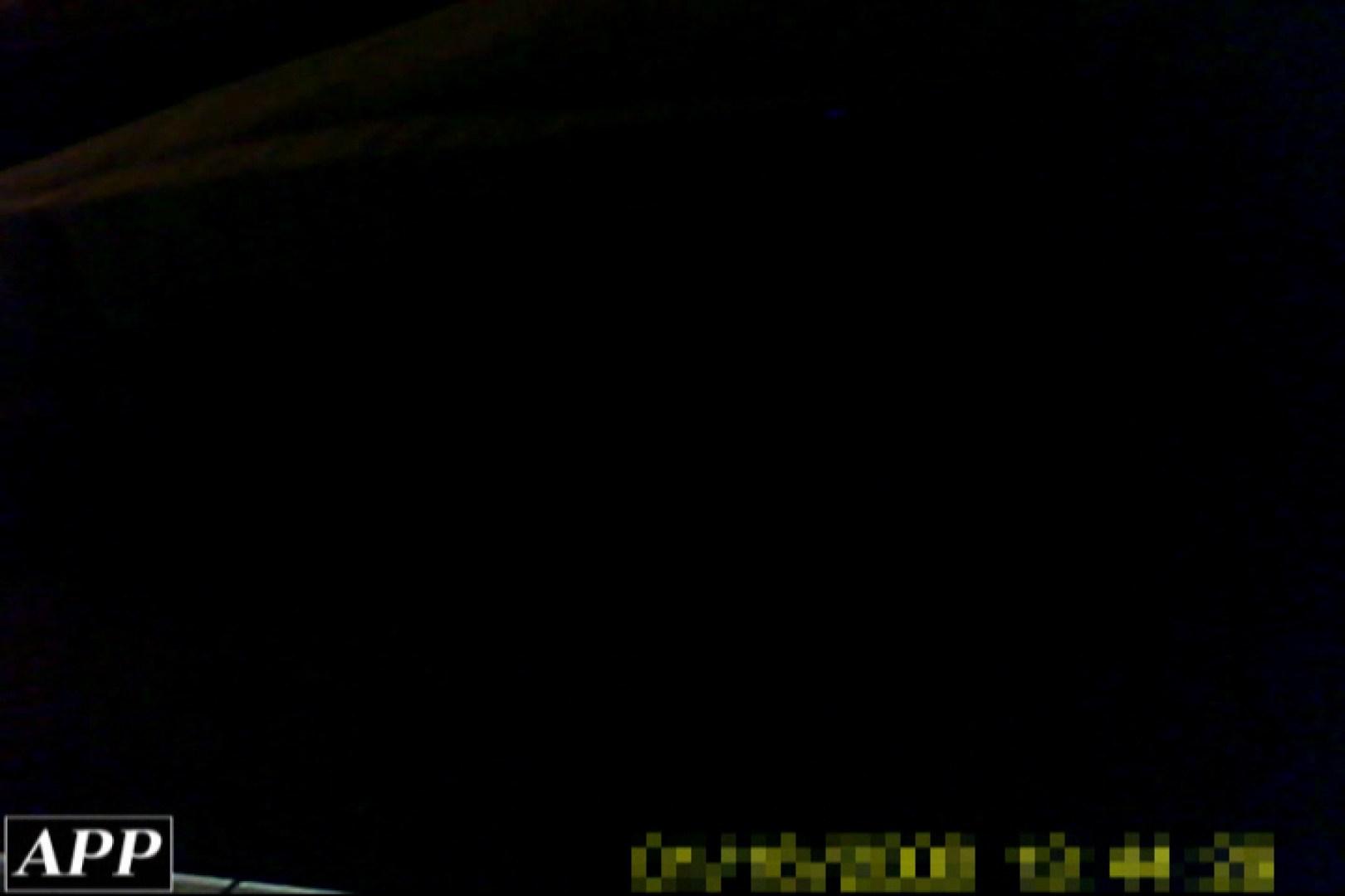 3視点洗面所 vol.67 オマンコギャル 戯れ無修正画像 82連発 59