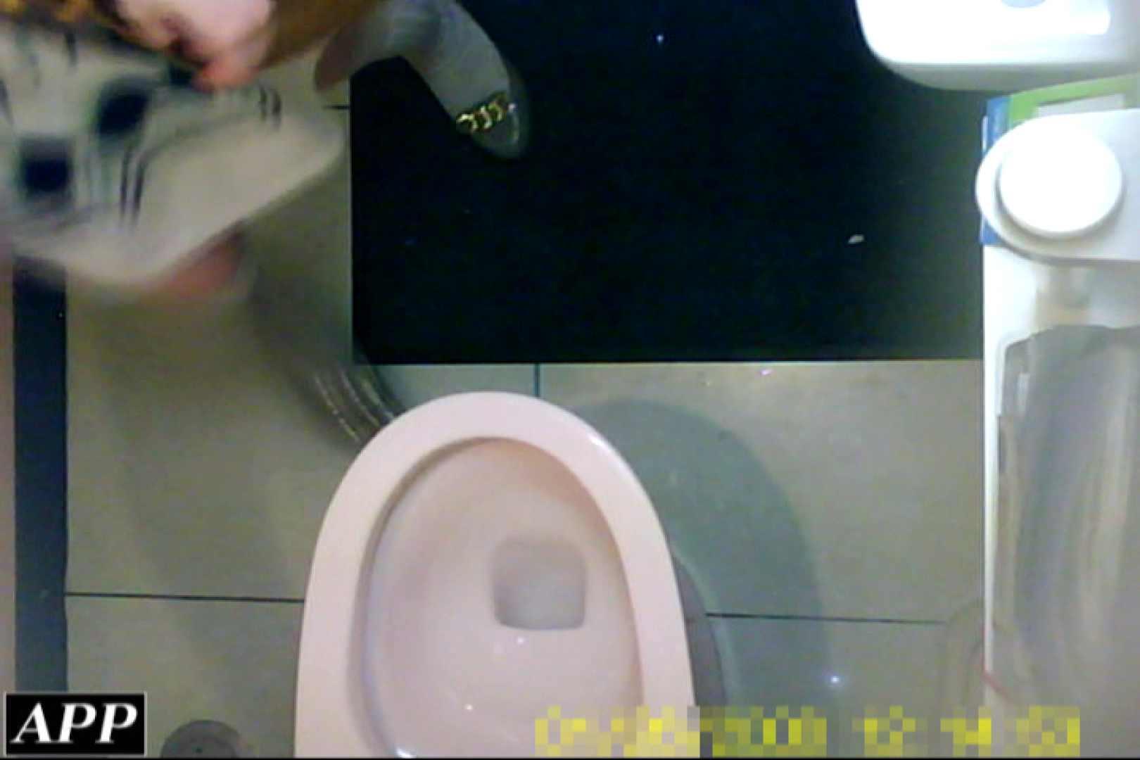 3視点洗面所 vol.105 OLのエロ生活 | オマンコギャル  78連発 7