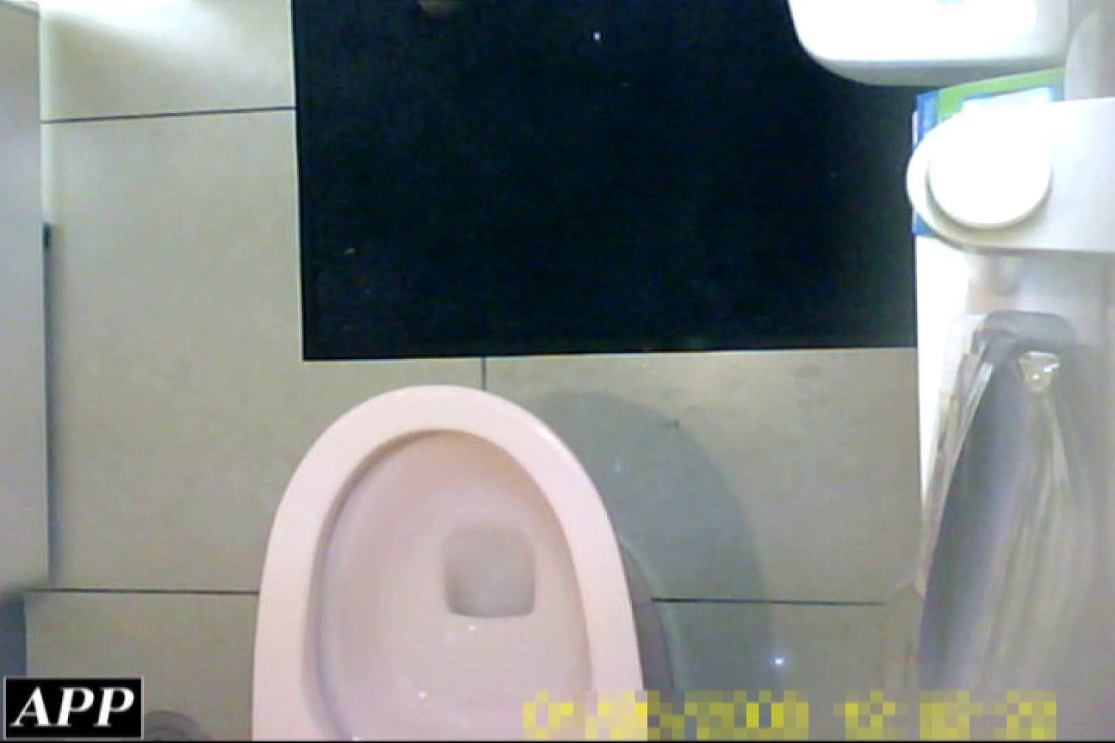3視点洗面所 vol.108 オマンコギャル おまんこ無修正動画無料 103連発 57