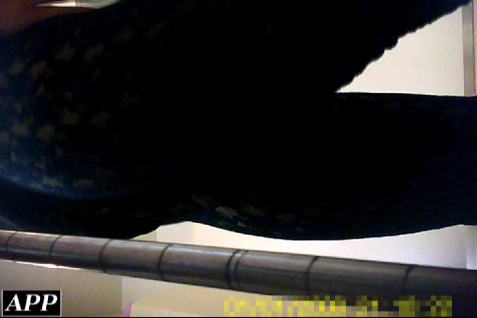 3視点洗面所 vol.108 盗撮 オマンコ無修正動画無料 103連発 86