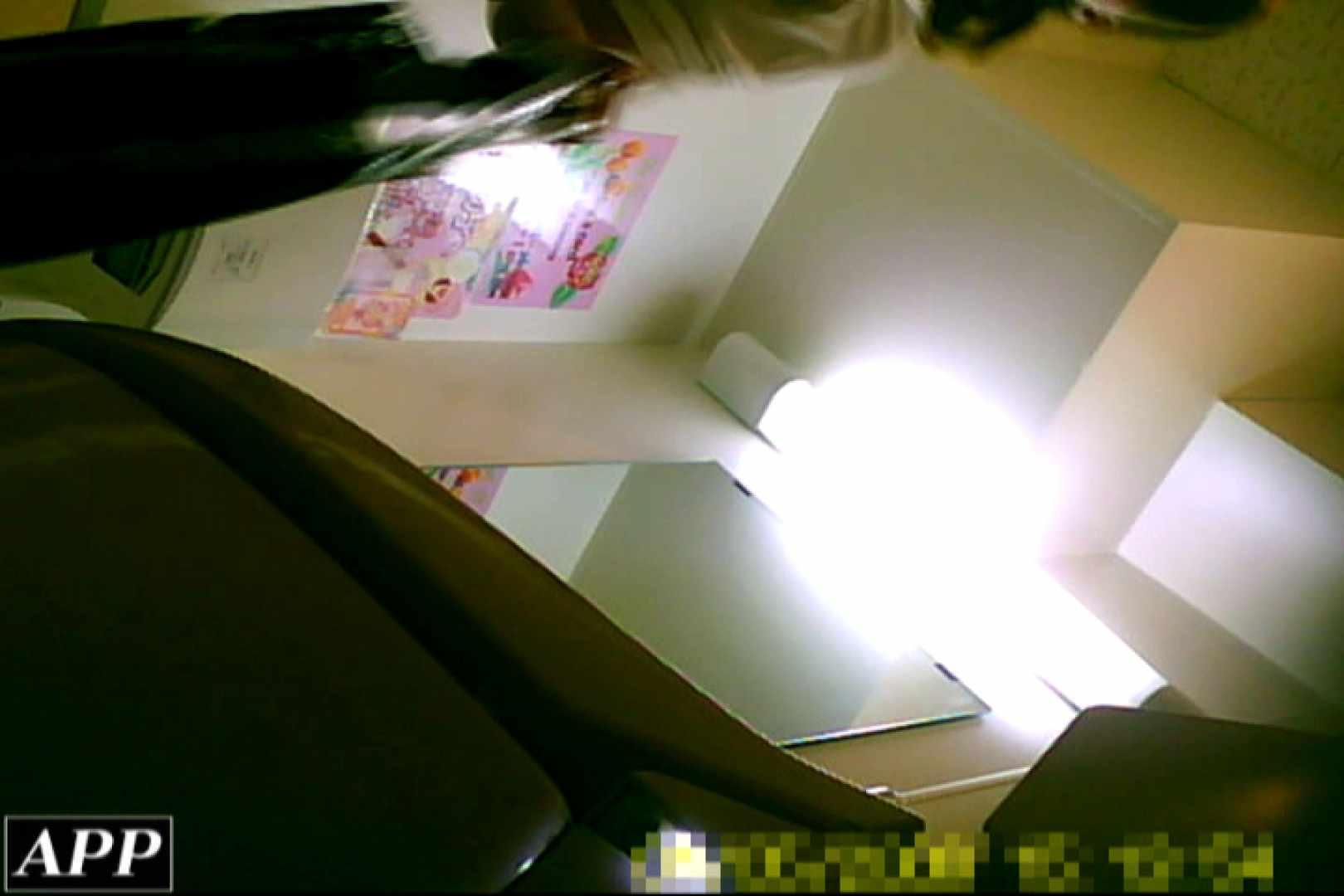 3視点洗面所 vol.115 無修正マンコ AV無料動画キャプチャ 42連発 21