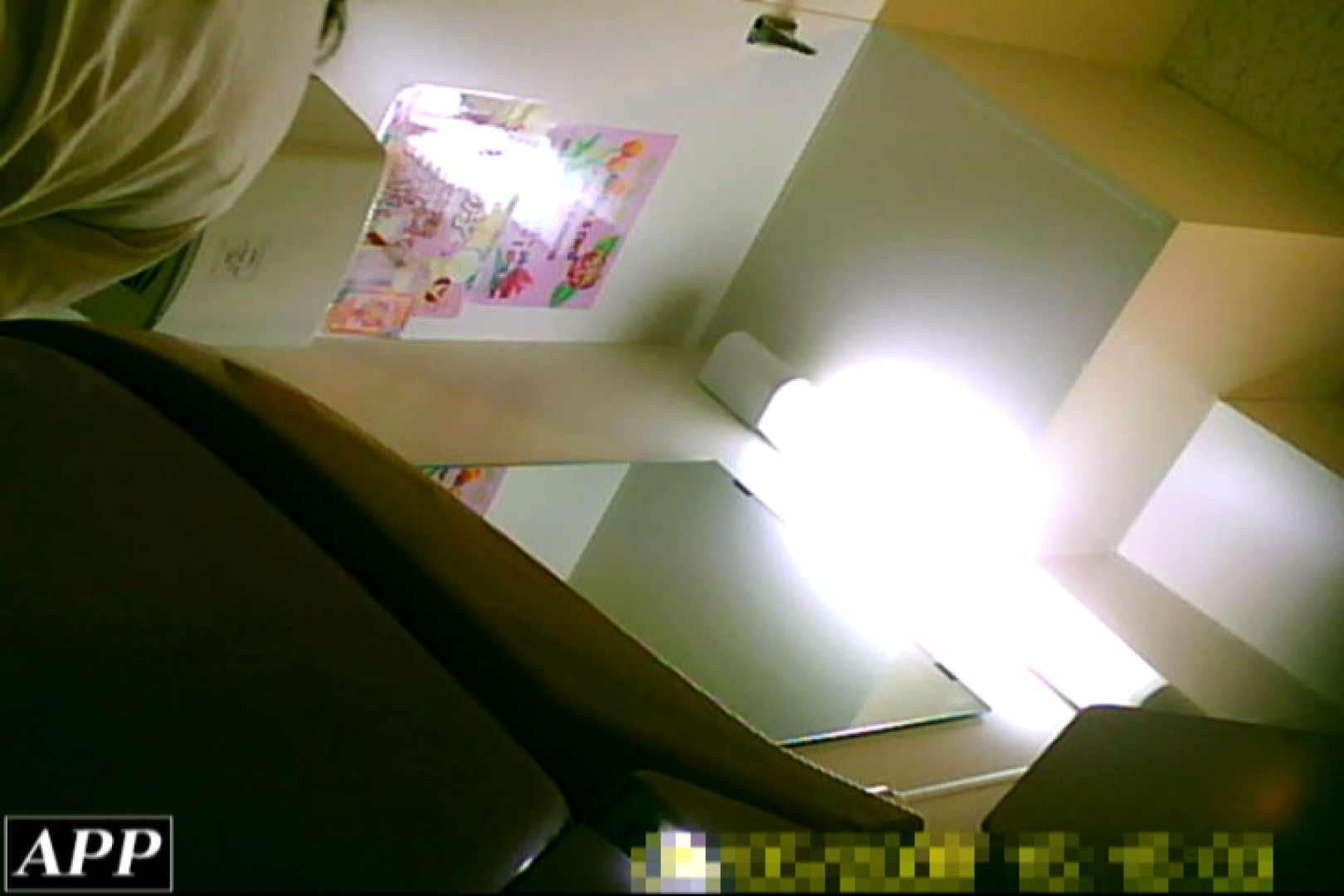 3視点洗面所 vol.115 OLのエロ生活 オメコ動画キャプチャ 42連発 26