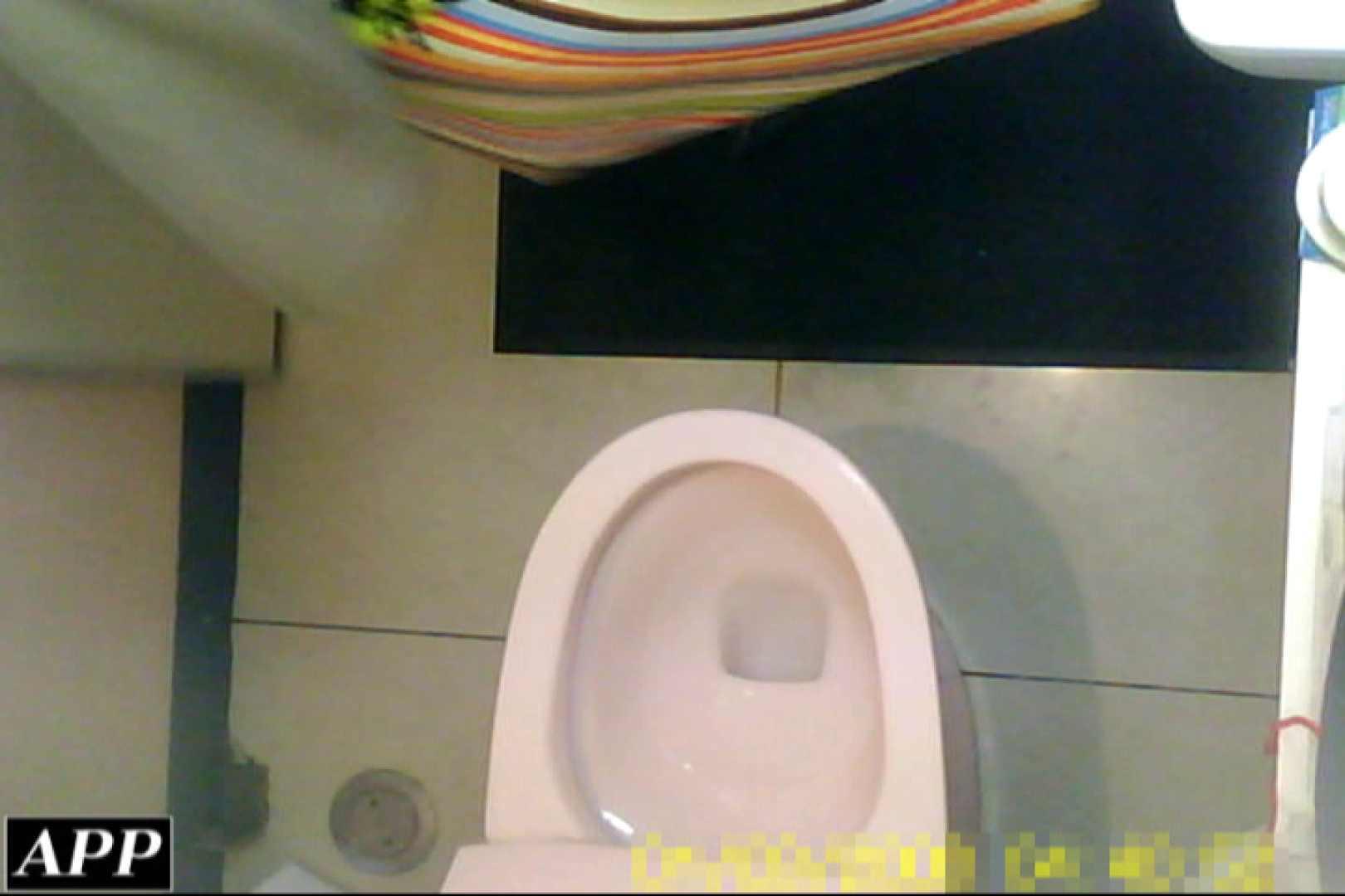 3視点洗面所 vol.119 オマンコギャル 覗きおまんこ画像 54連発 4