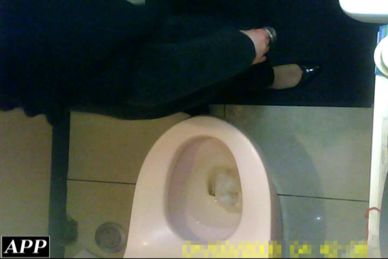 3視点洗面所 vol.119 オマンコギャル 覗きおまんこ画像 54連発 10