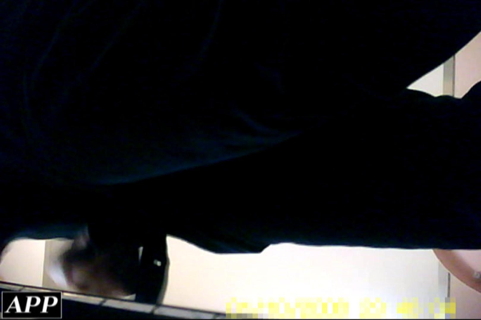 無料アダルト動画:3視点洗面所 vol.128:のぞき本舗 中村屋