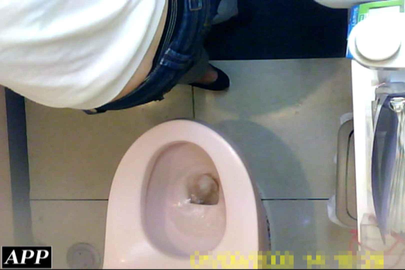 3視点洗面所 vol.131 OLのエロ生活 のぞき動画画像 93連発 38