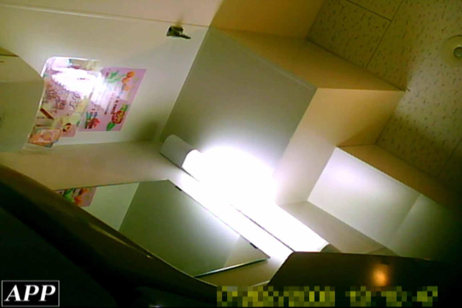 3視点洗面所 vol.131 無修正マンコ | オマンコギャル  93連発 61