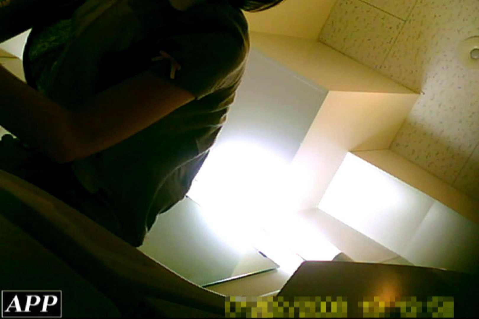 3視点洗面所 vol.131 OLのエロ生活 のぞき動画画像 93連発 86