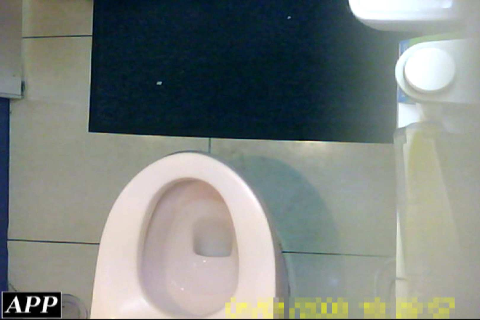 3視点洗面所 vol.145 OLのエロ生活 エロ無料画像 91連発 8