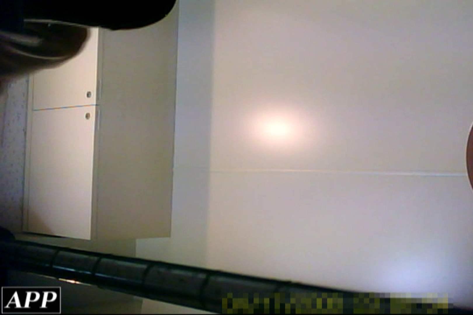 3視点洗面所 vol.145 OLのエロ生活 エロ無料画像 91連発 44