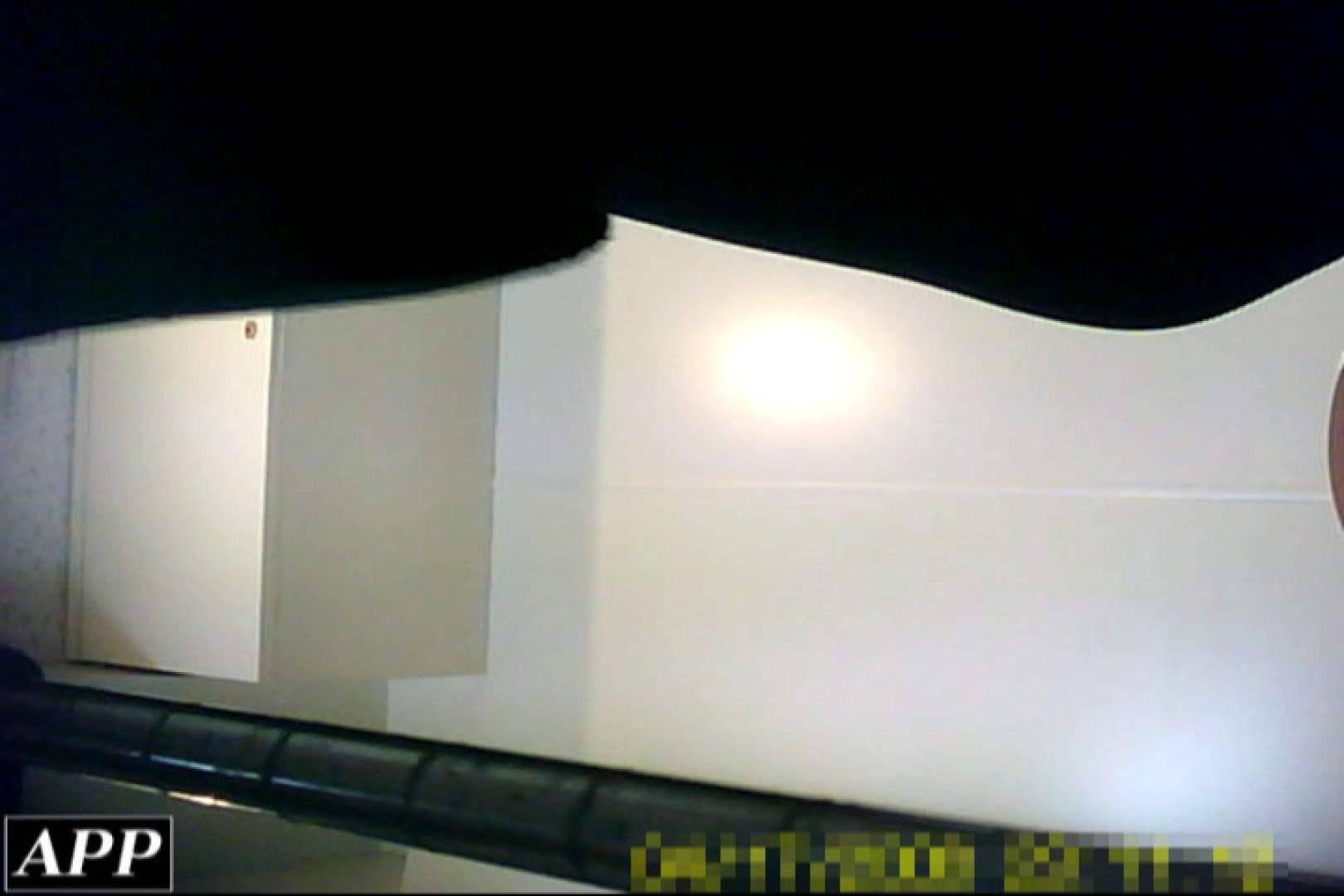3視点洗面所 vol.145 OLのエロ生活 エロ無料画像 91連発 74