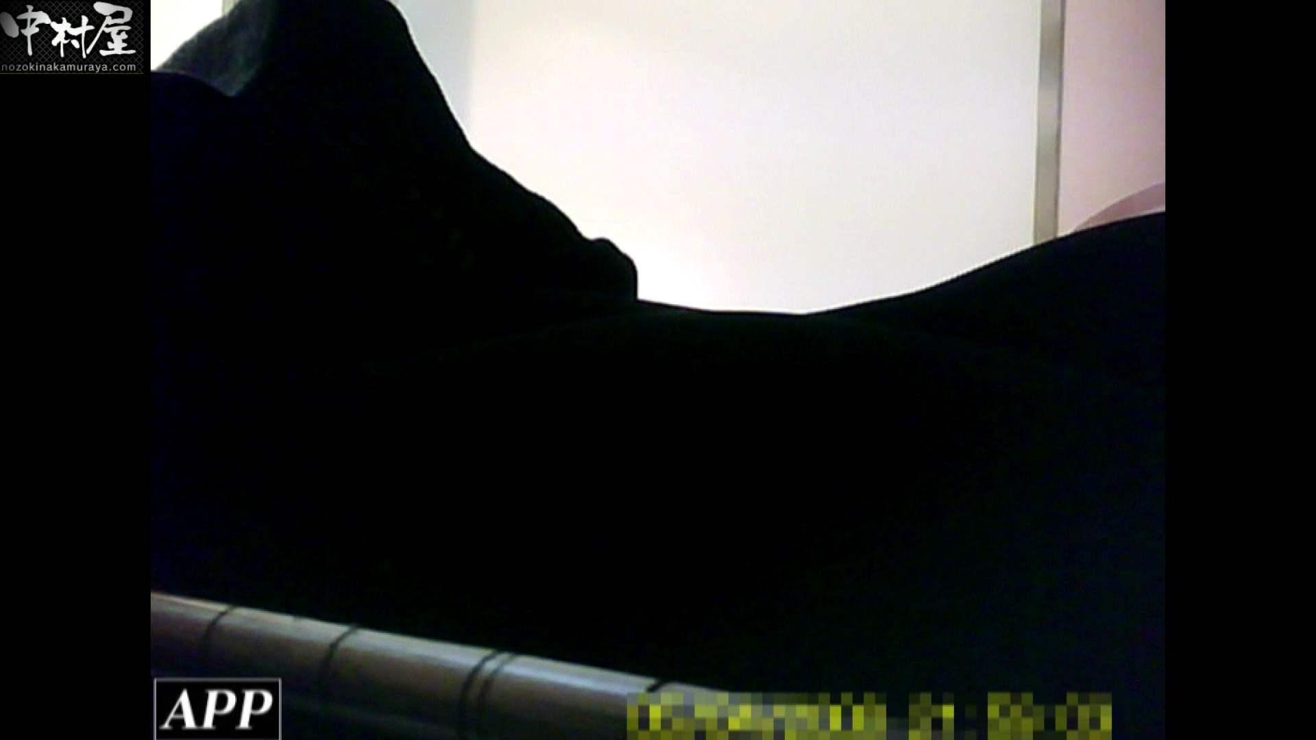 三つ目で盗撮 vol.32 無修正マンコ エロ画像 87連発 28
