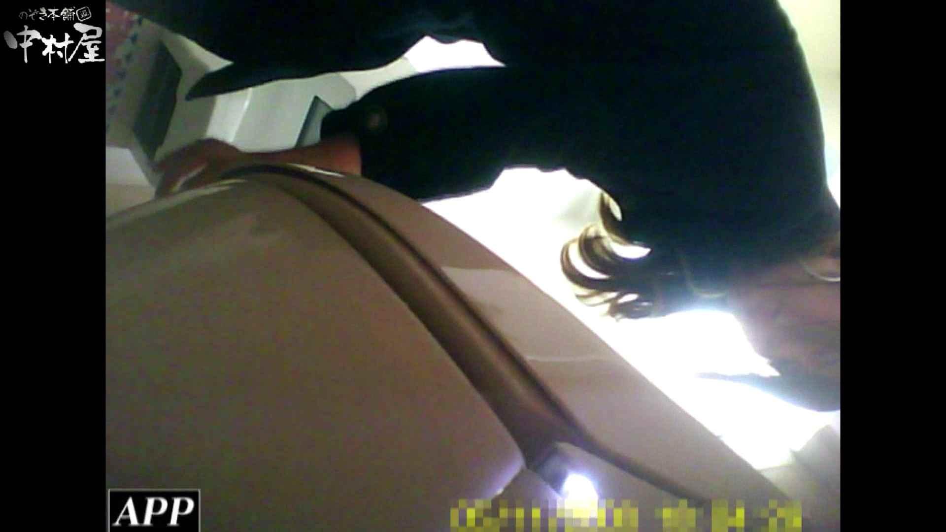 三つ目で盗撮 vol.67 OLのエロ生活 盗み撮り動画キャプチャ 47連発 17
