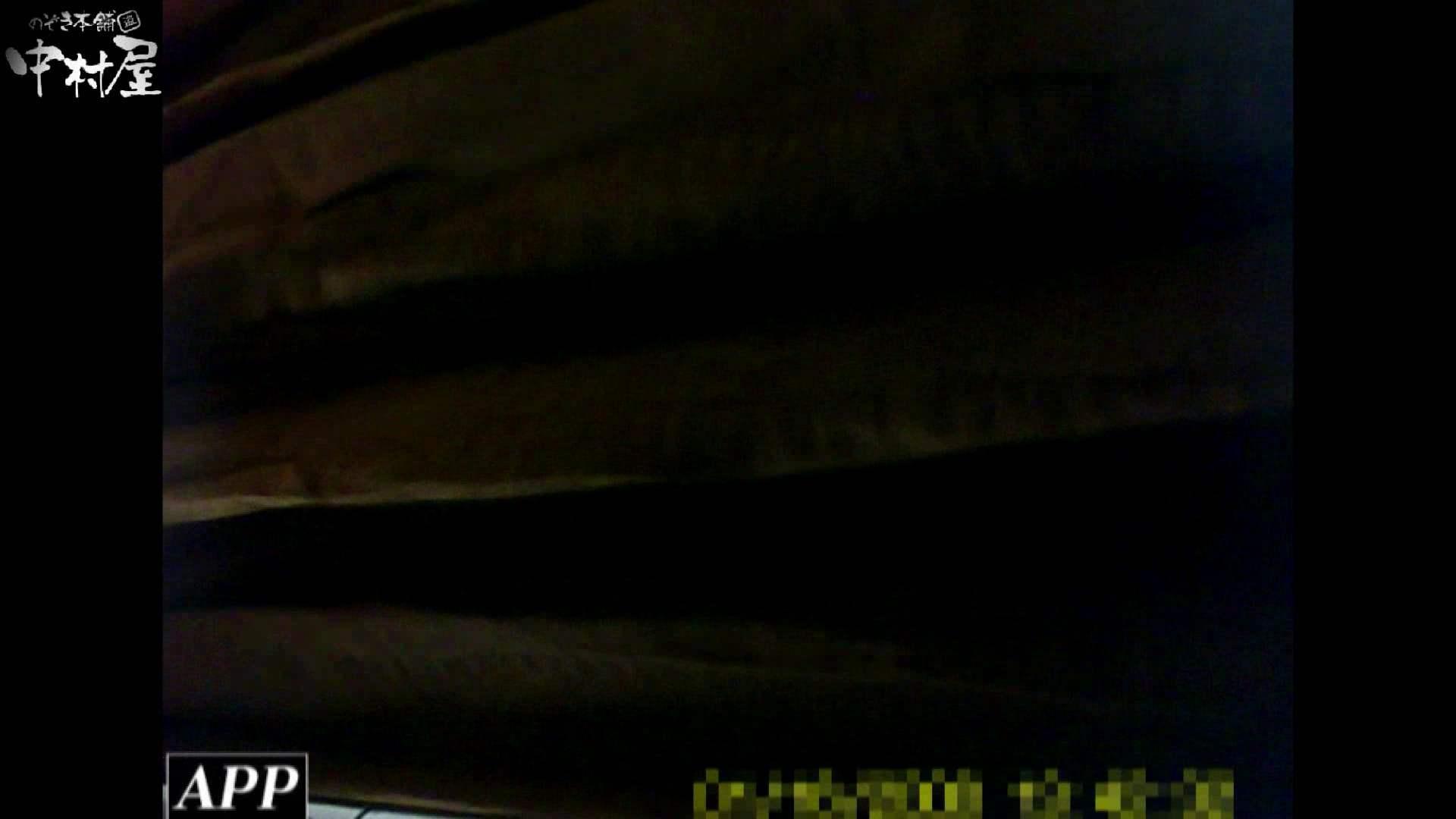 三つ目で盗撮 vol.67 OLのエロ生活 盗み撮り動画キャプチャ 47連発 27