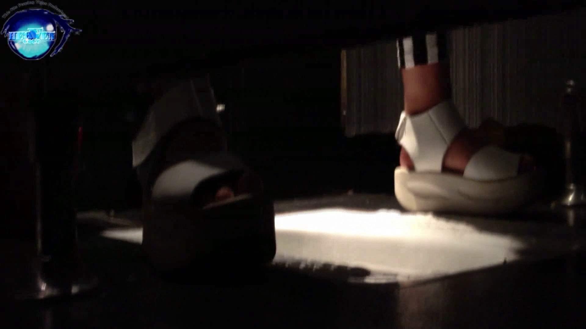 GOD HAND ファッションショッピングセンター盗撮vol.02前編 盗撮 ワレメ無修正動画無料 74連発 8