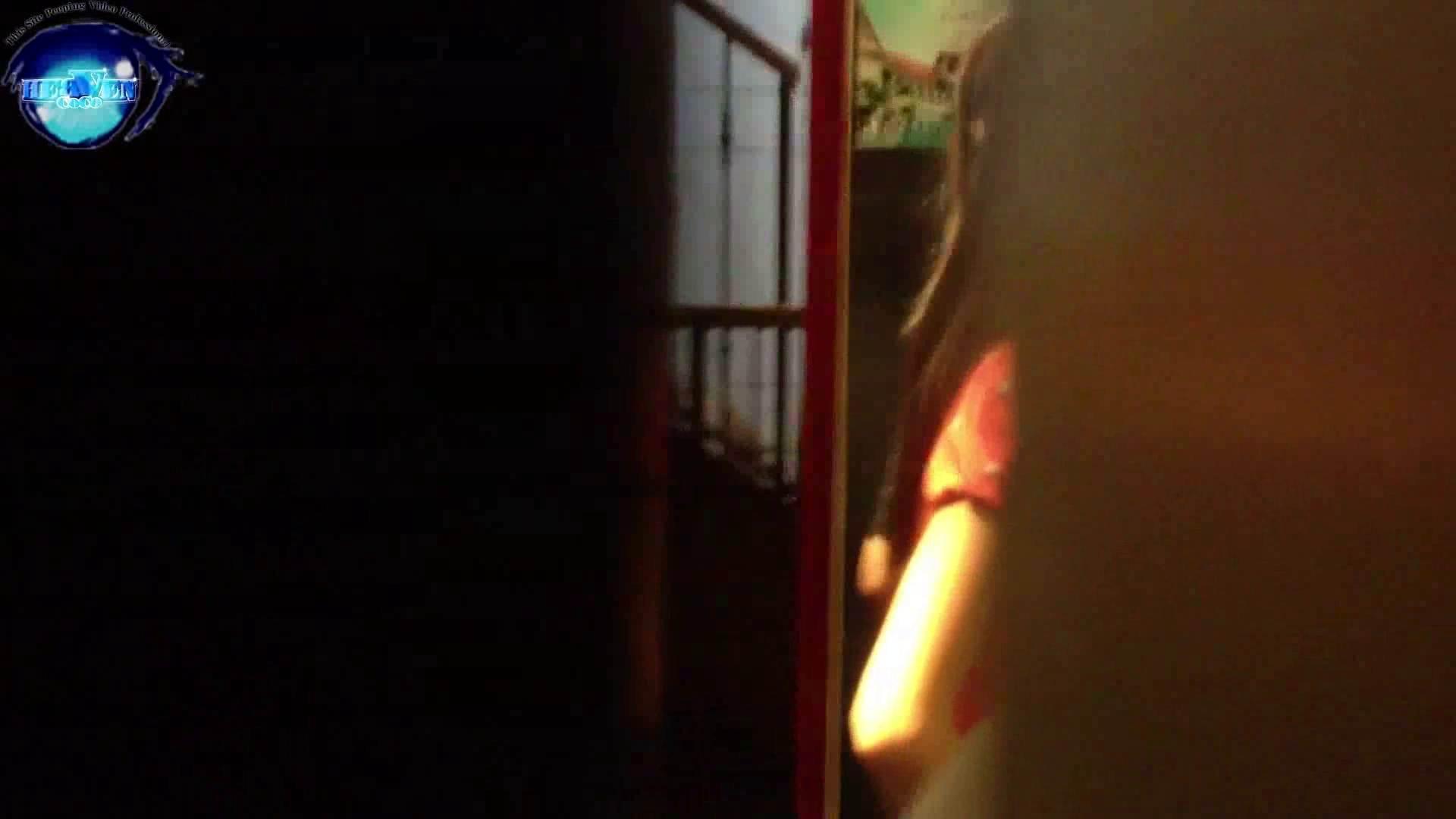 GOD HAND ファッションショッピングセンター盗撮vol.02前編 盗撮 ワレメ無修正動画無料 74連発 74