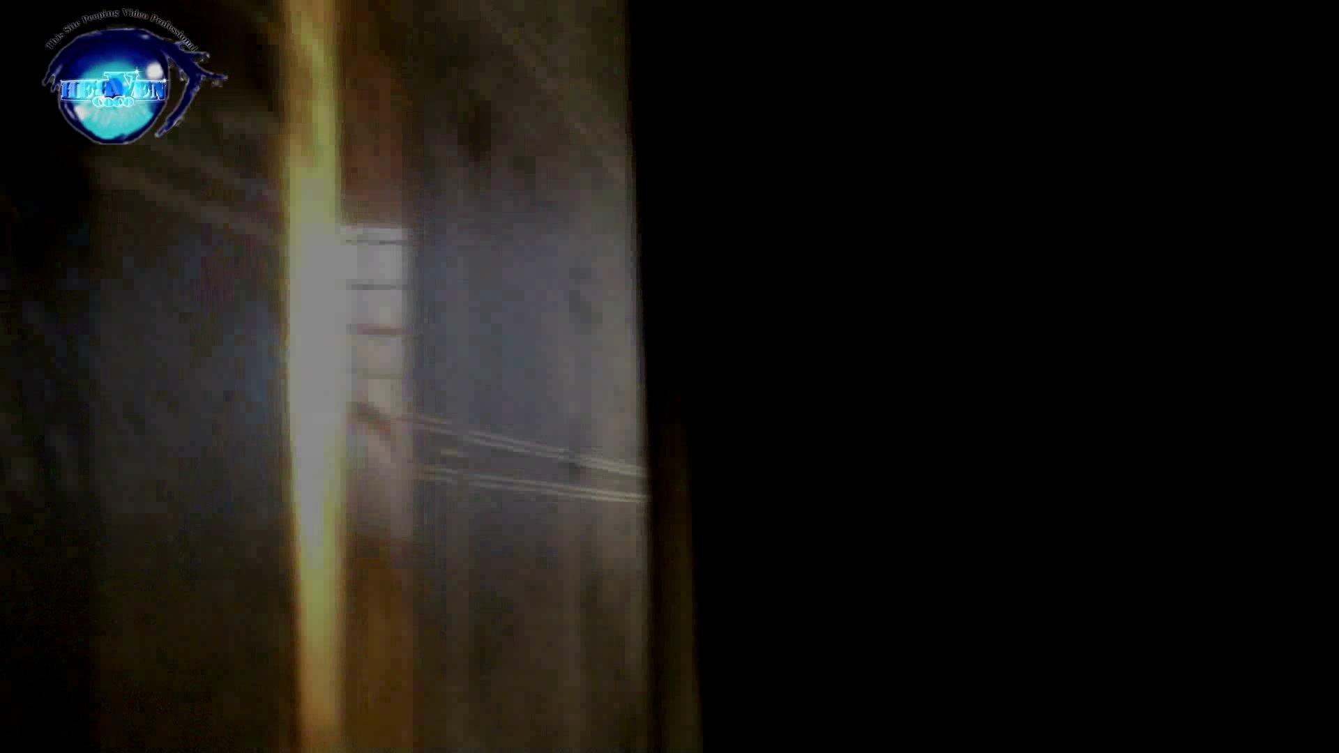 GOD HAND ファッションショッピングセンター盗撮vol.05 OLのエロ生活  88連発 6