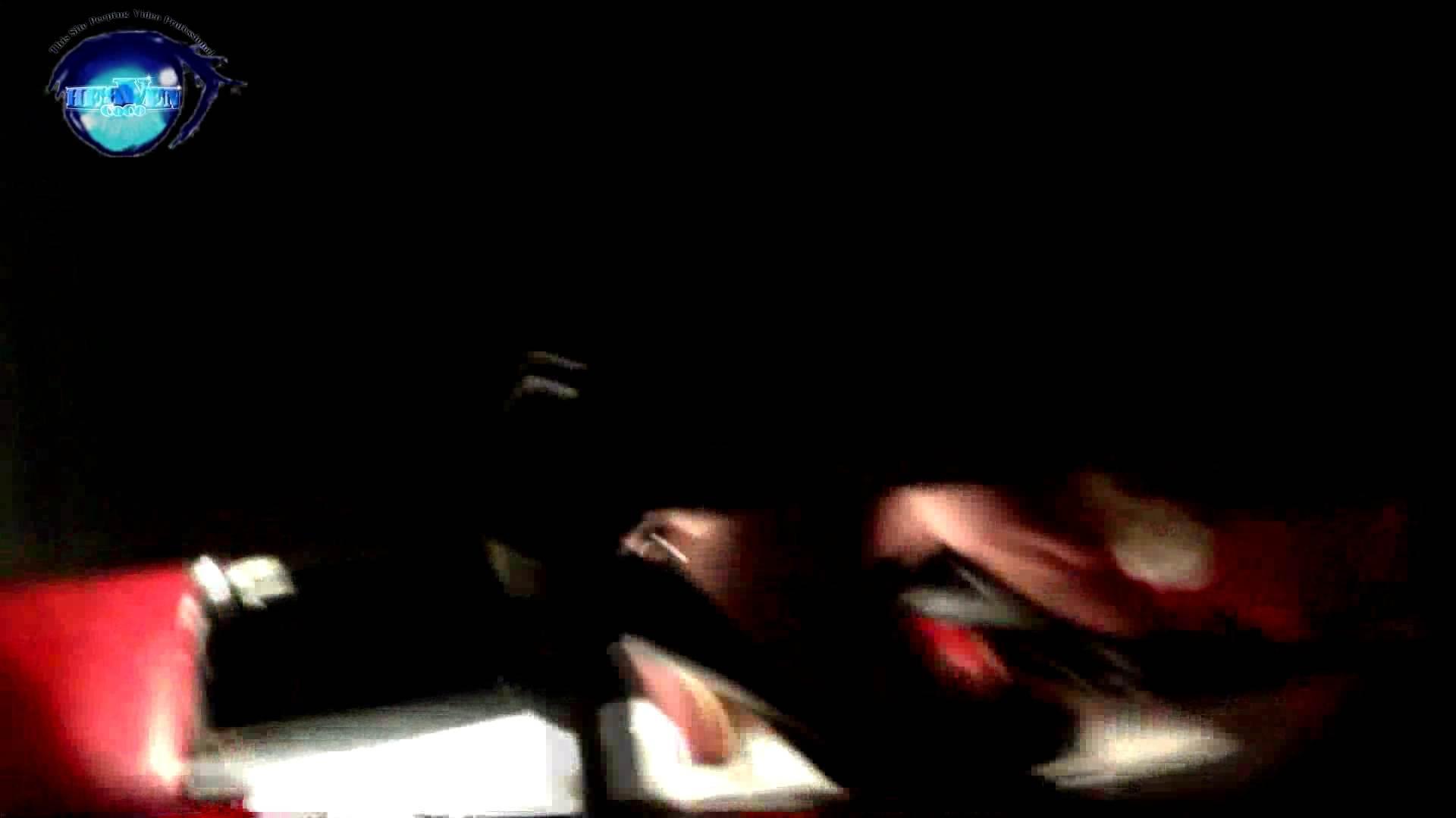 GOD HAND ファッションショッピングセンター盗撮vol.05 OLのエロ生活  88連発 48
