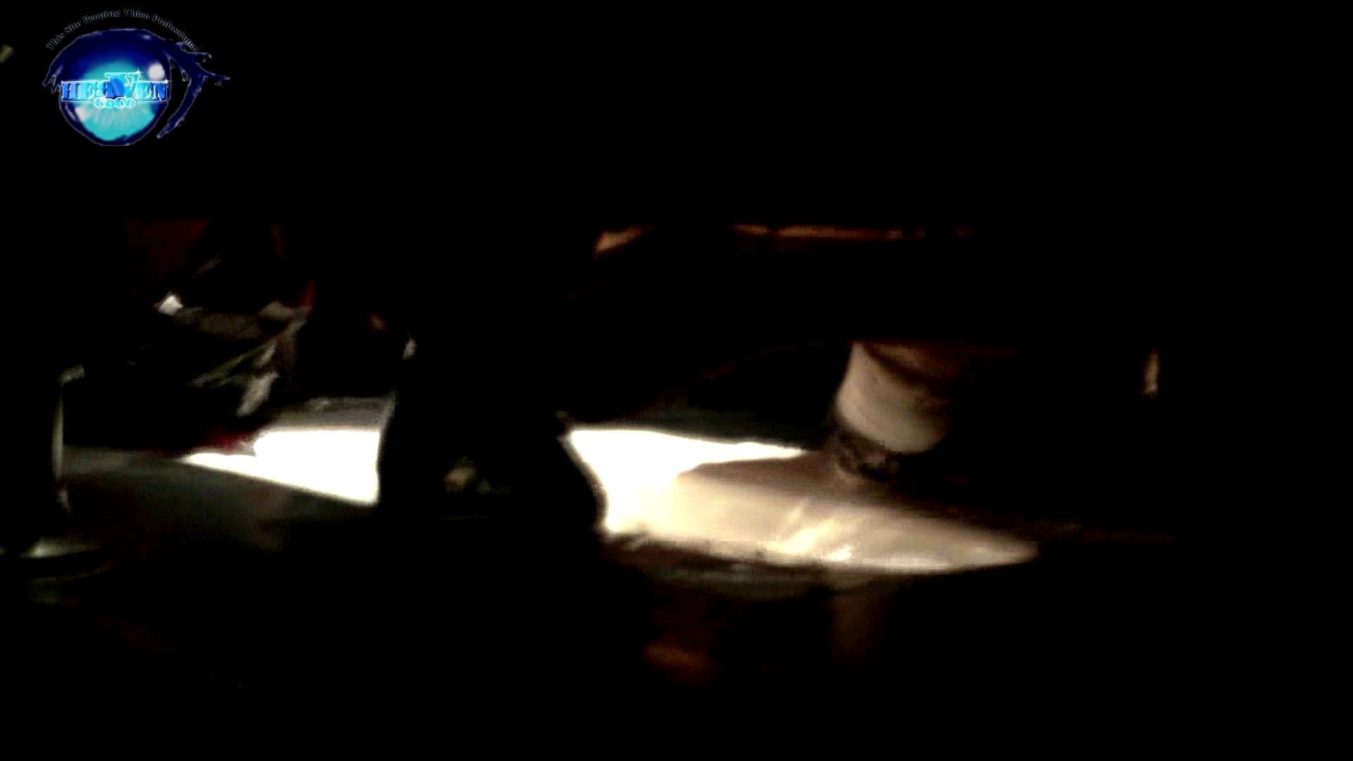 GOD HAND ファッションショッピングセンター盗撮vol.05 盗撮 われめAV動画紹介 88連発 53