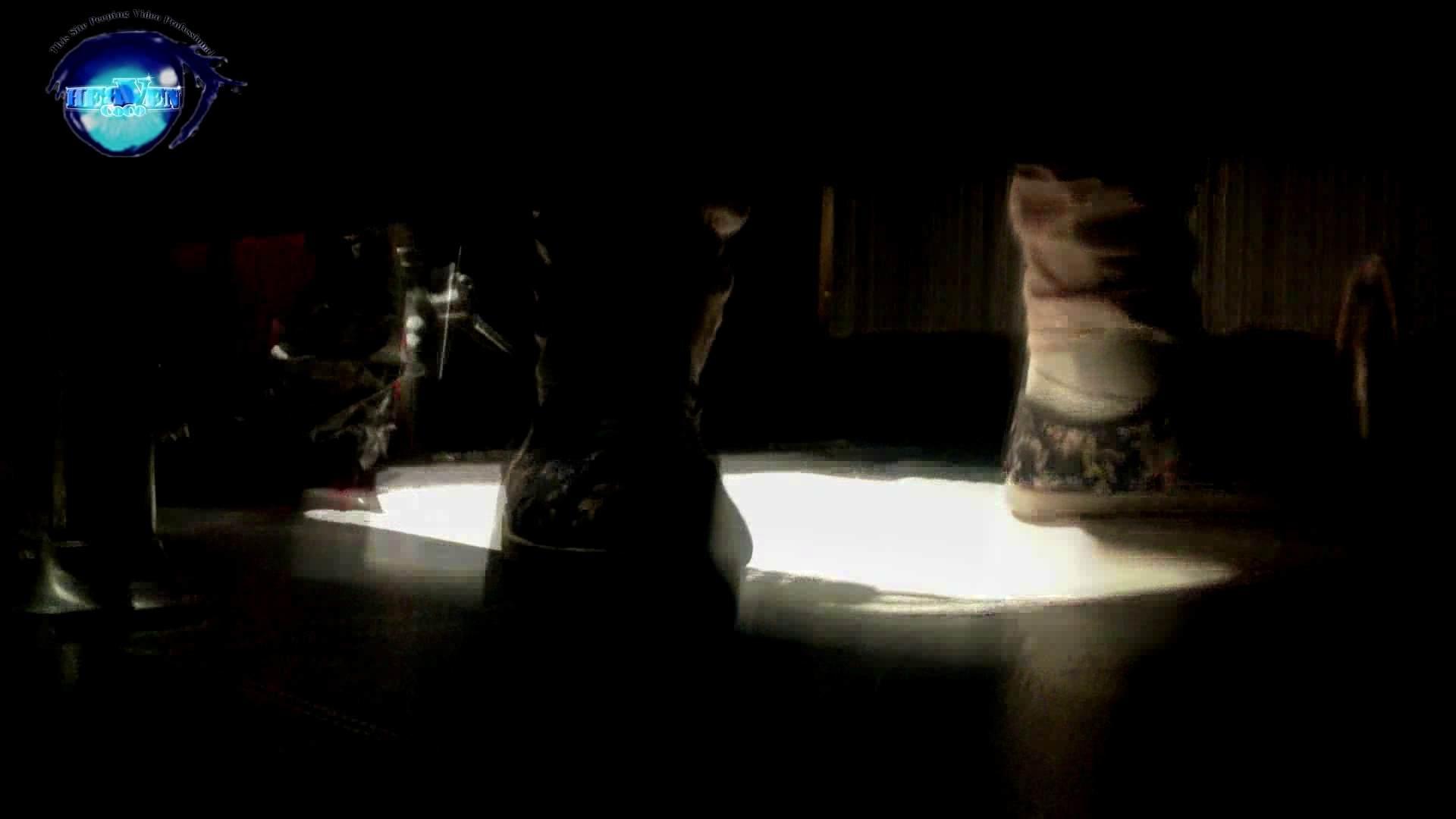 GOD HAND ファッションショッピングセンター盗撮vol.05 盗撮 われめAV動画紹介 88連発 59