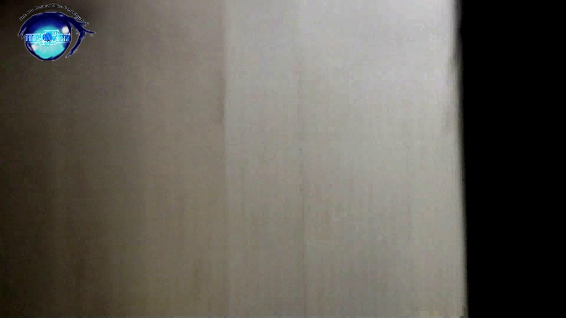 GOD HAND ファッションショッピングセンター盗撮vol.05 OLのエロ生活  88連発 75