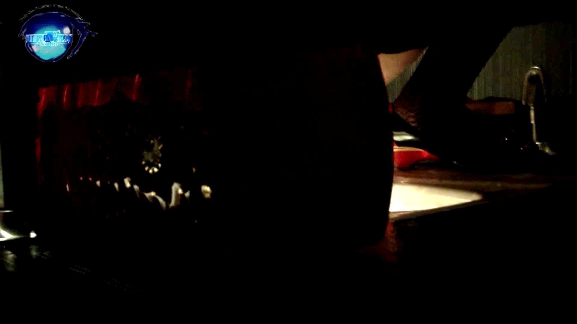 GOD HAND ファッションショッピングセンター盗撮vol.06 OLのエロ生活 | 盗撮  51連発 4