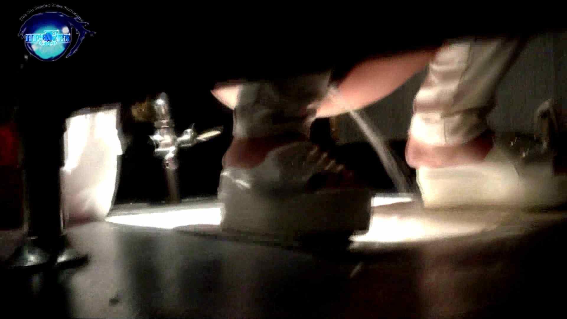 GOD HAND ファッションショッピングセンター盗撮vol.06 高画質 ワレメ動画紹介 51連発 8